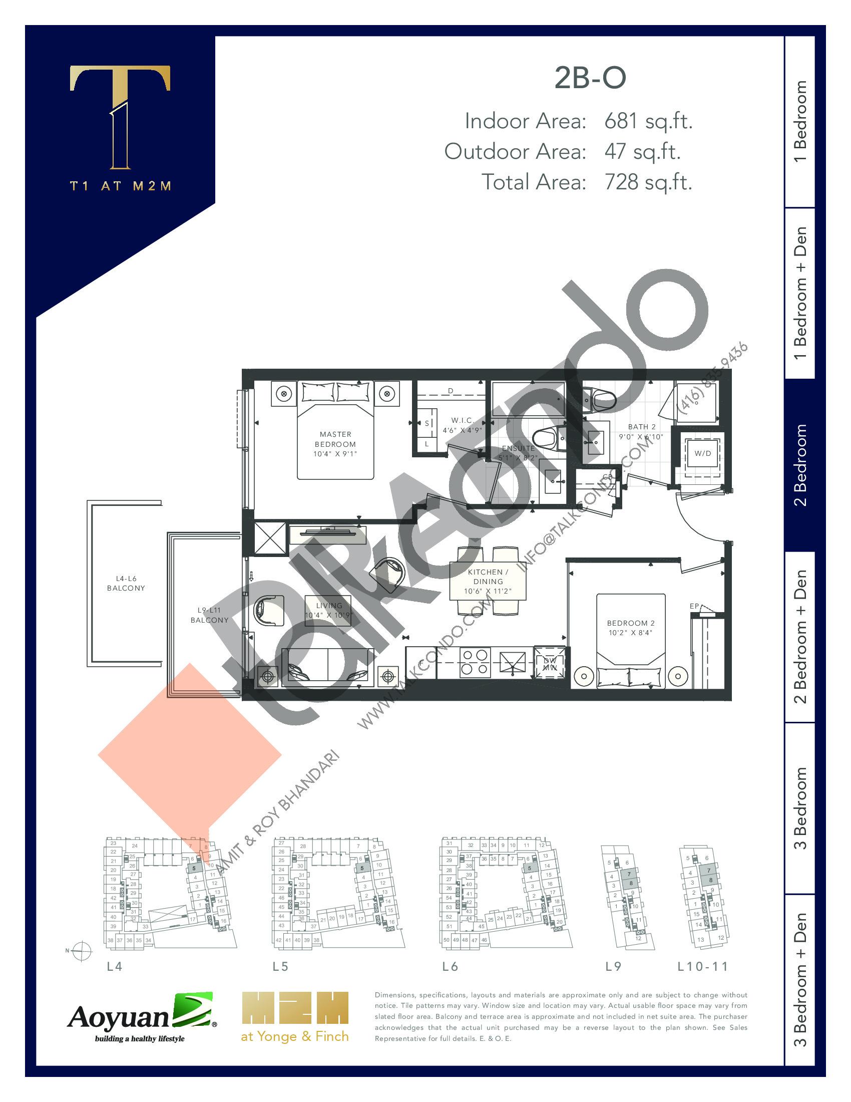 2B-O (Podium) Floor Plan at T1 at M2M Condos - 681 sq.ft