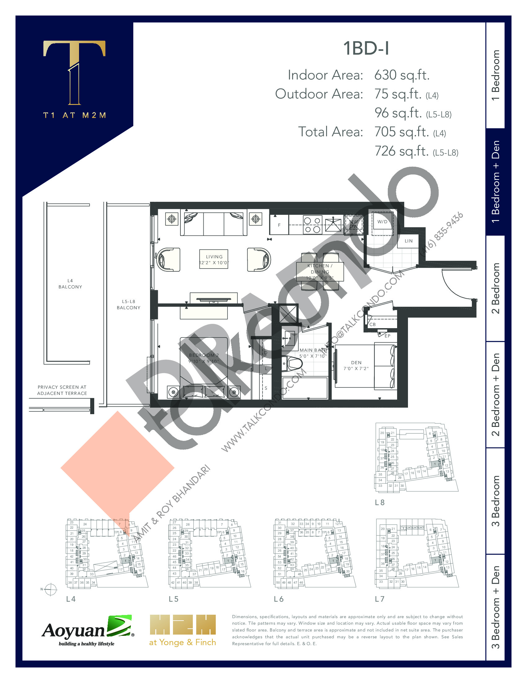1BD-I (Podium) Floor Plan at T1 at M2M Condos - 630 sq.ft