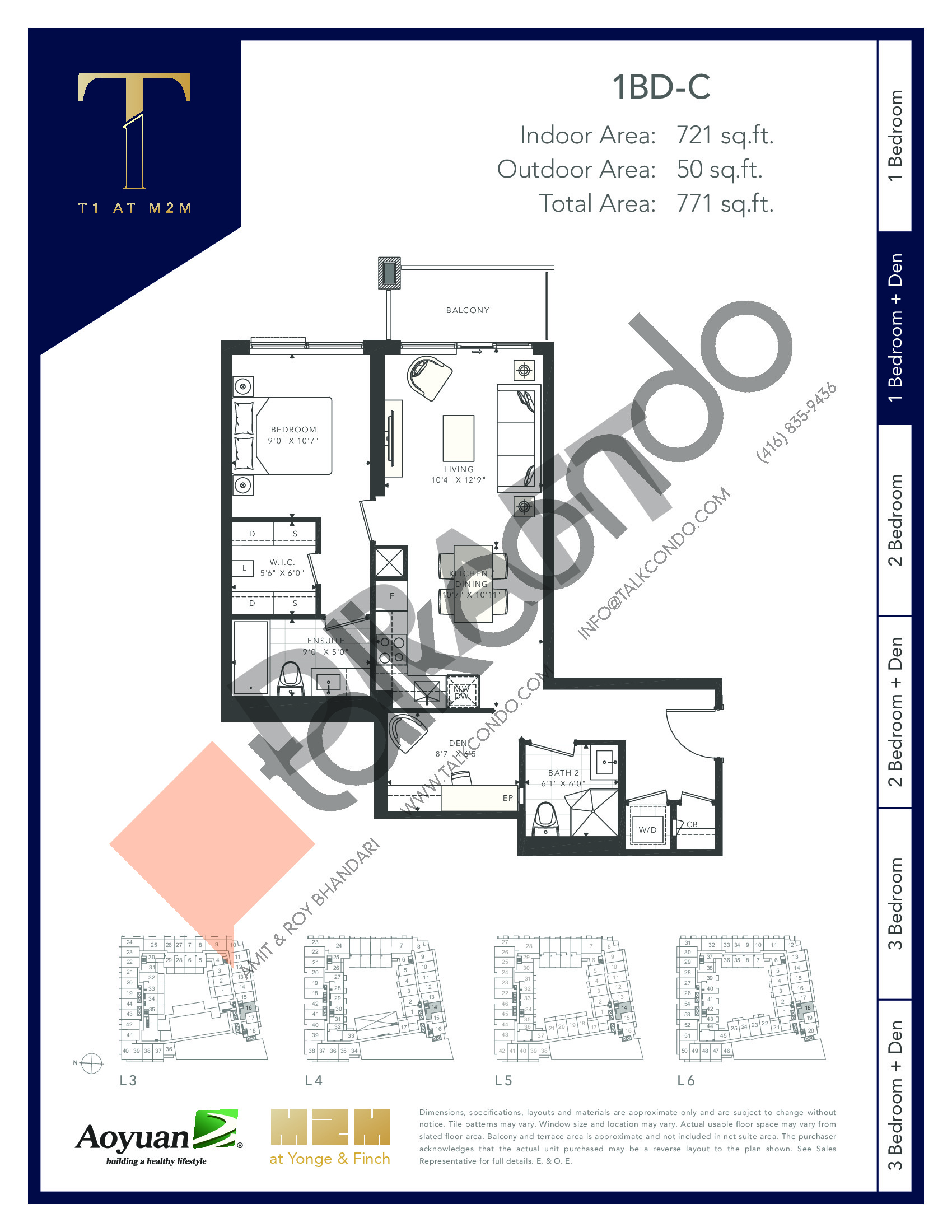 1BD-C (Podium) Floor Plan at T1 at M2M Condos - 721 sq.ft