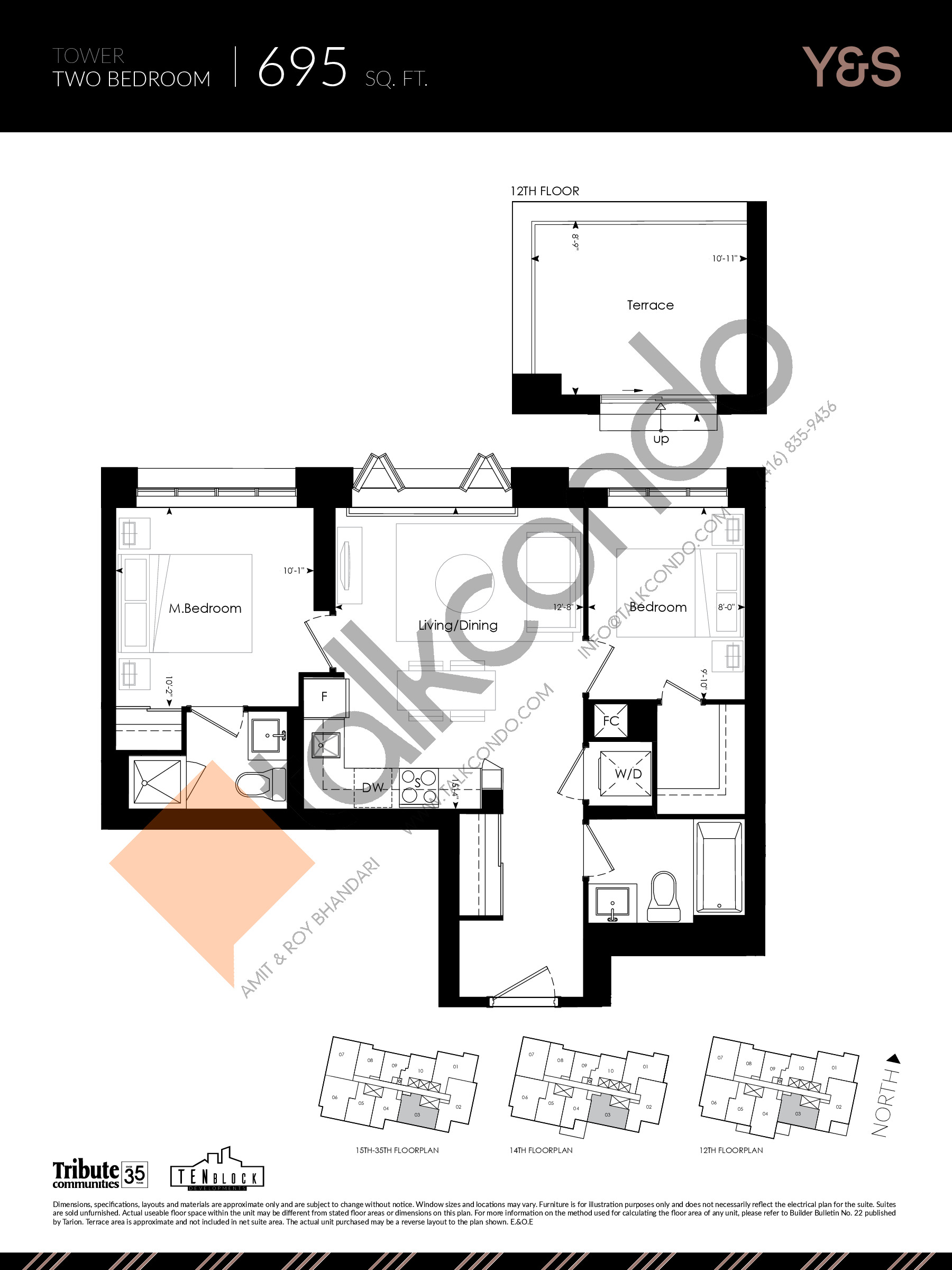 695 sq. ft. Floor Plan at Y&S Condos - 695 sq.ft