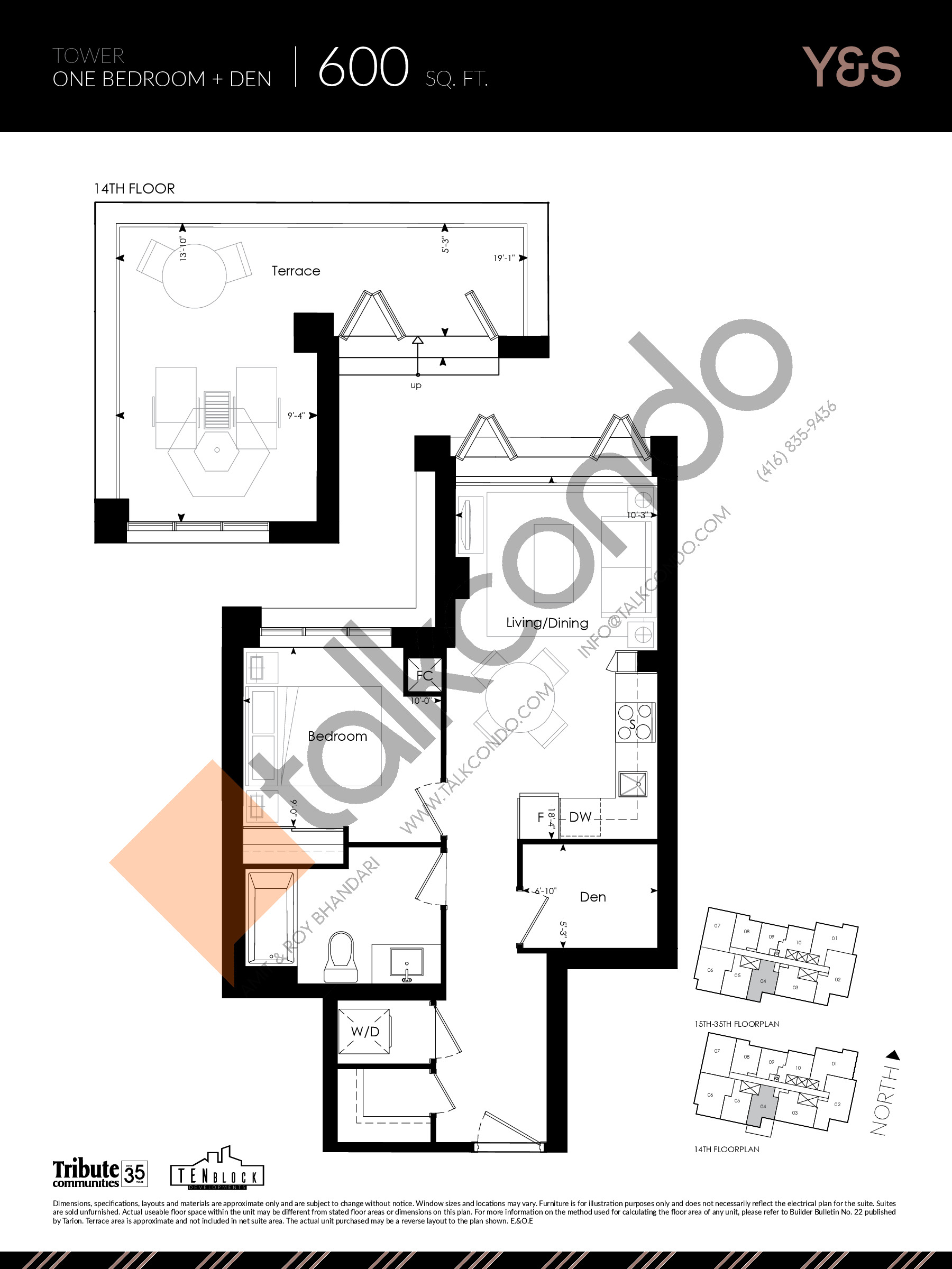 600 sq. ft. Floor Plan at Y&S Condos - 600 sq.ft