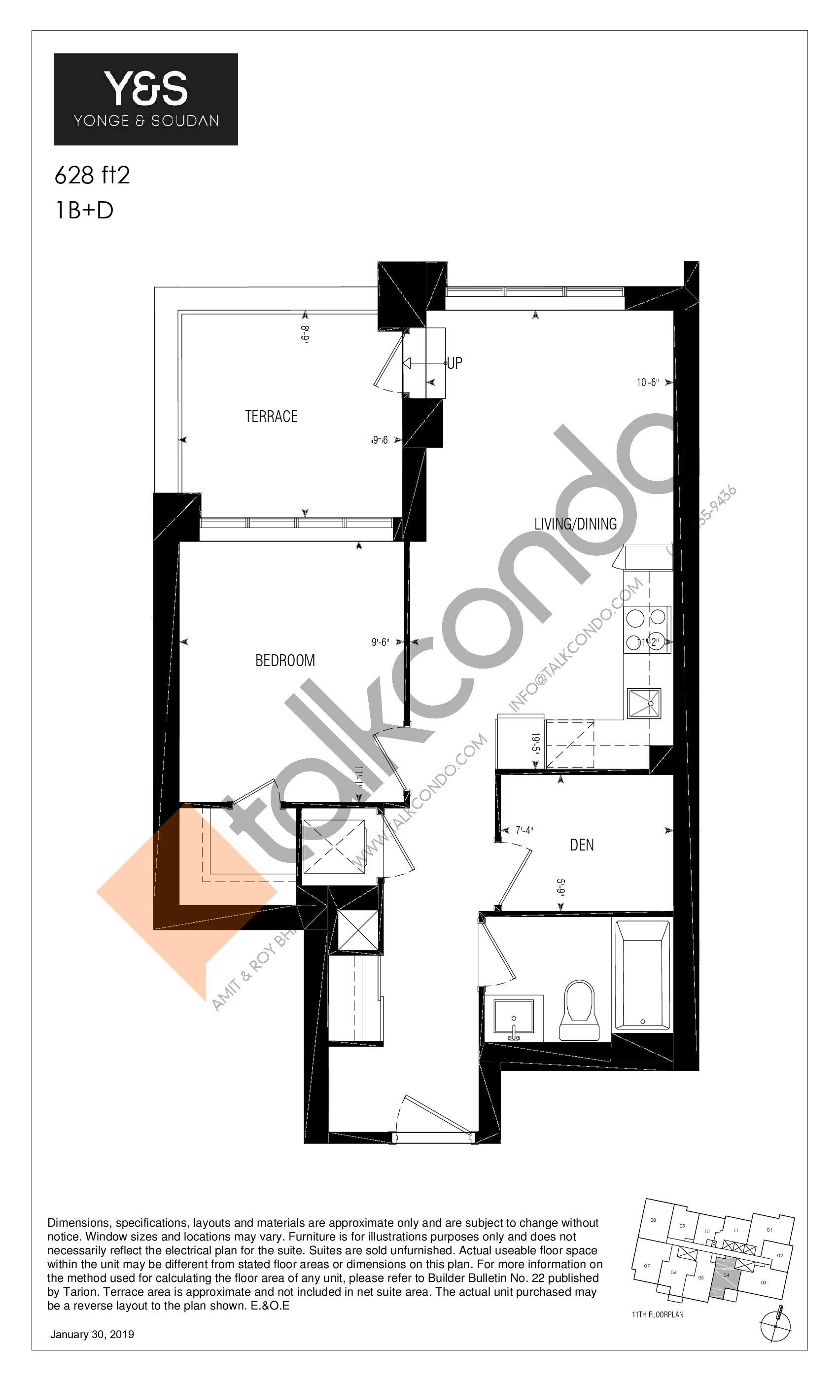 628 ft2 Floor Plan at Y&S Condos - 628 sq.ft