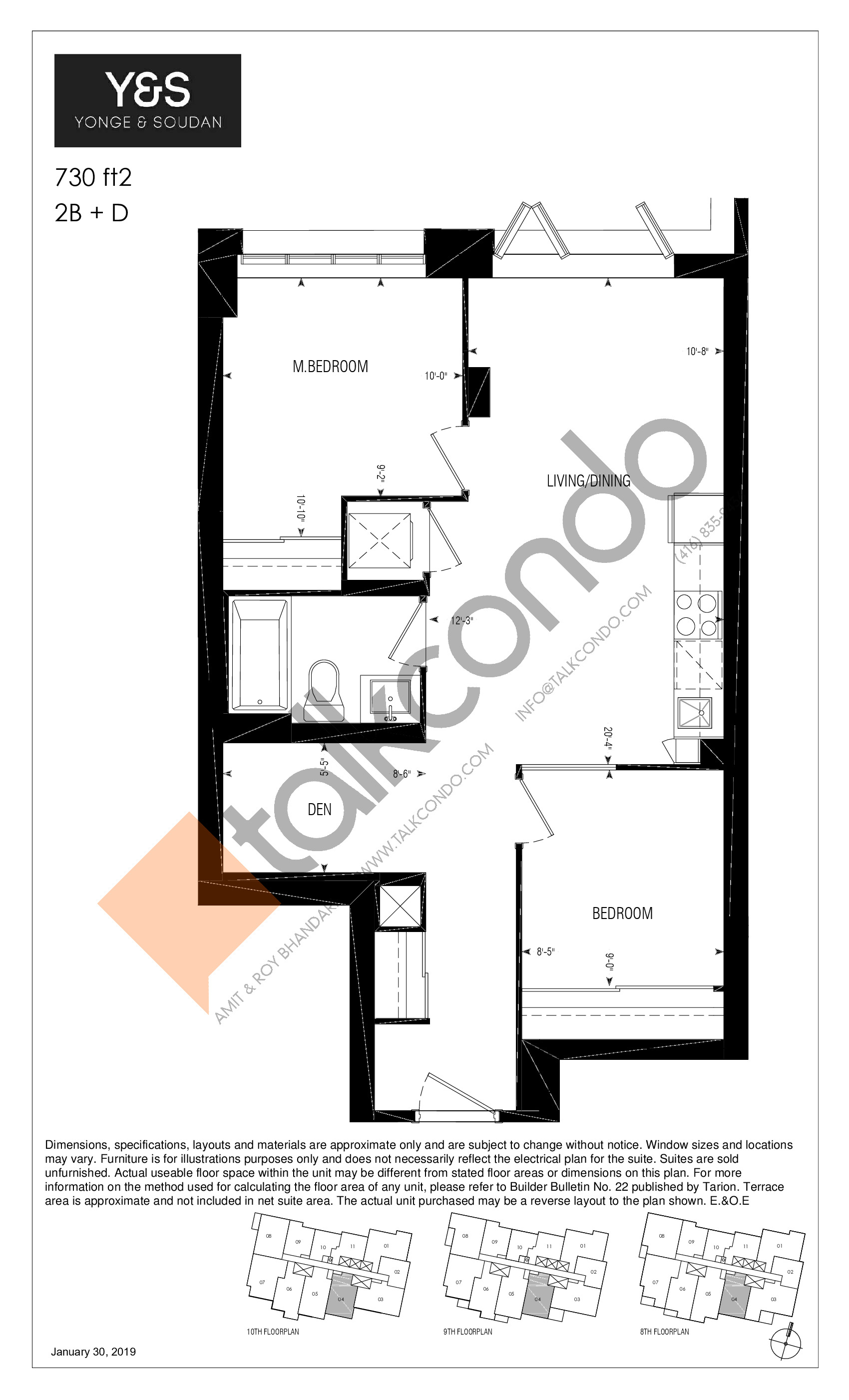 730 ft2 Floor Plan at Y&S Condos - 730 sq.ft