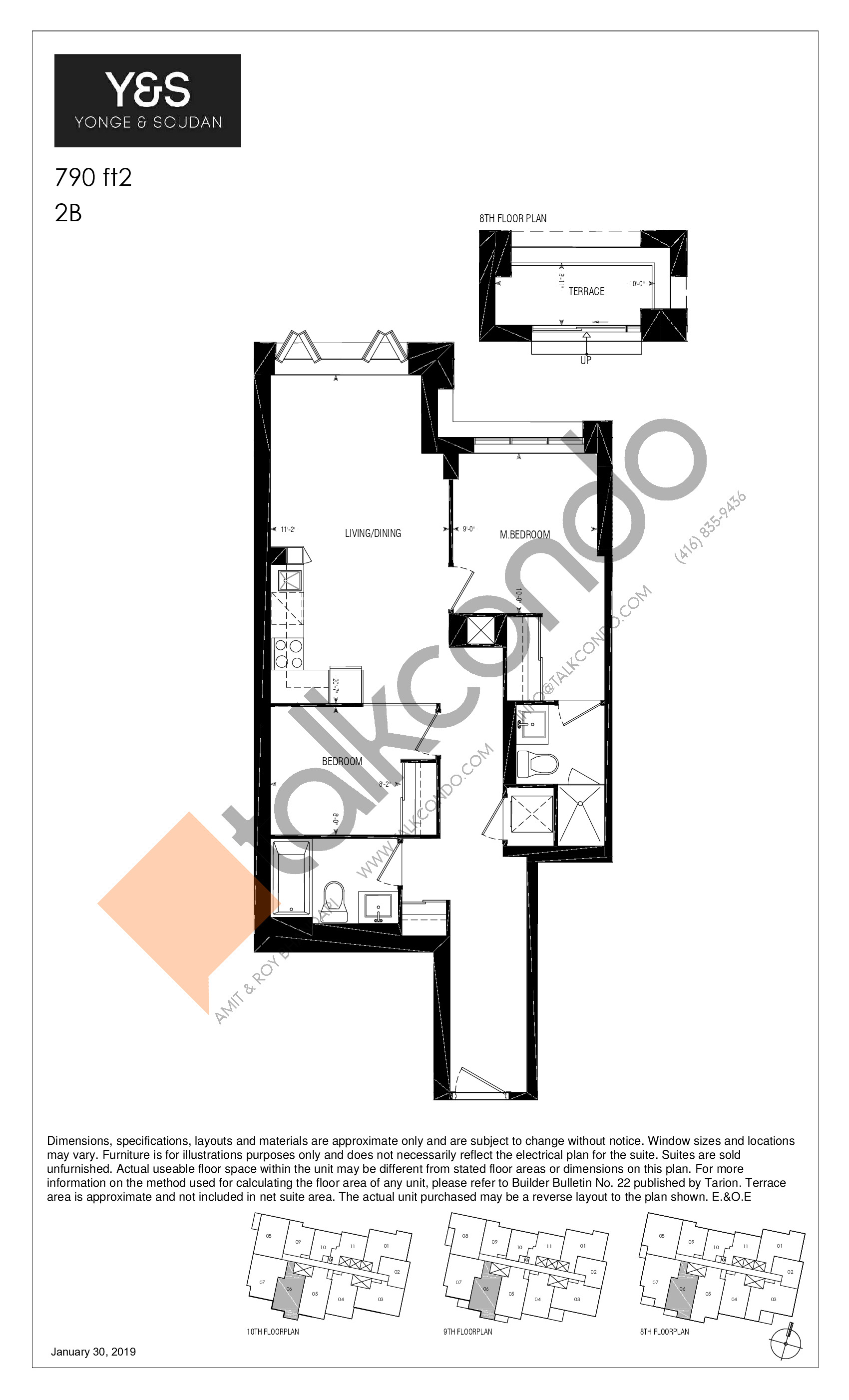 790 ft2 Floor Plan at Y&S Condos - 790 sq.ft