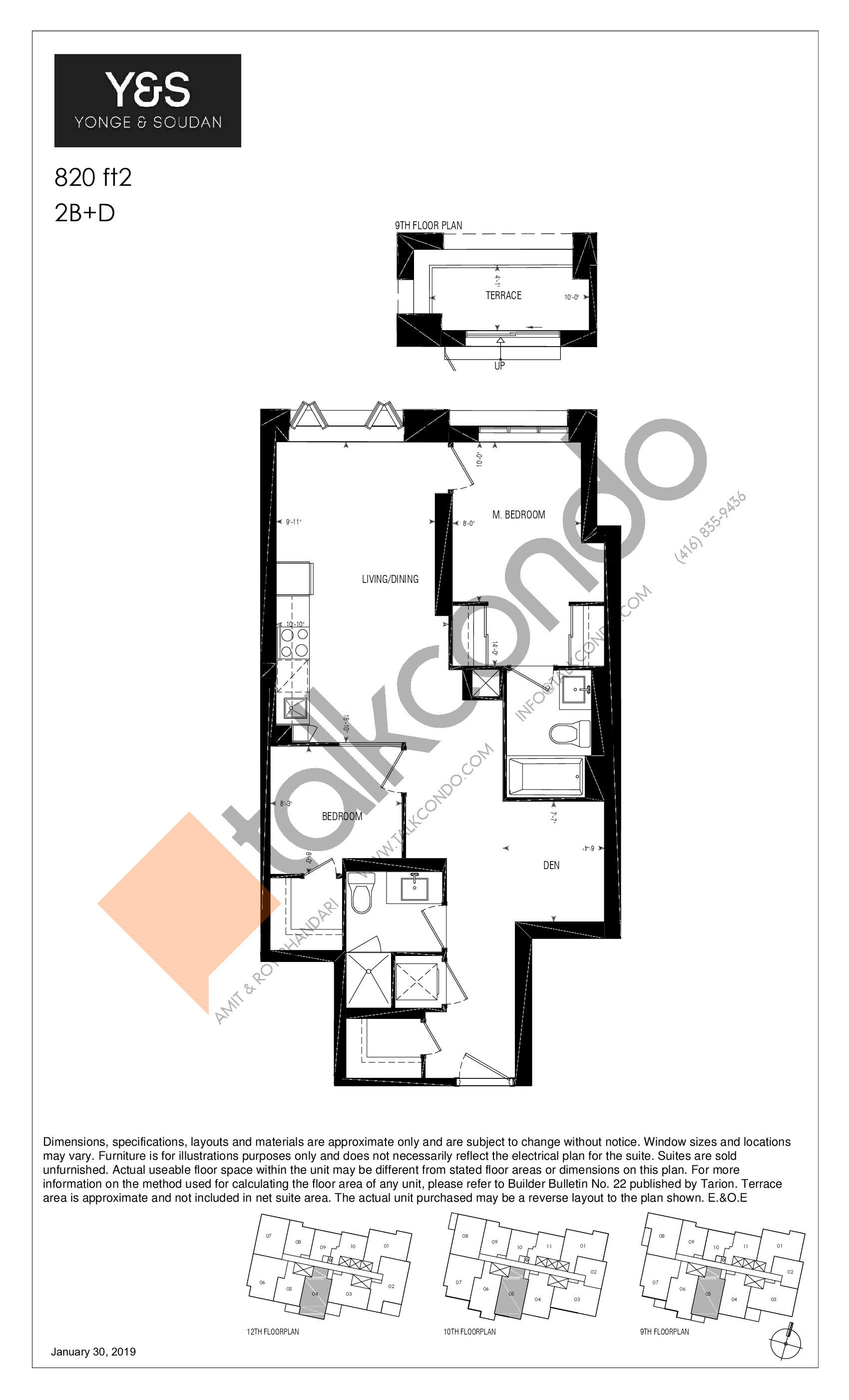 820 ft2 Floor Plan at Y&S Condos - 820 sq.ft