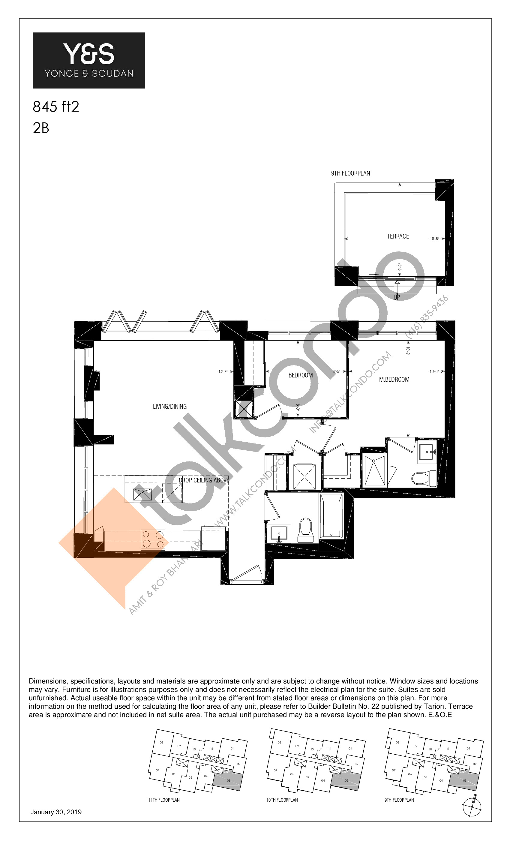845 ft2 Floor Plan at Y&S Condos - 845 sq.ft