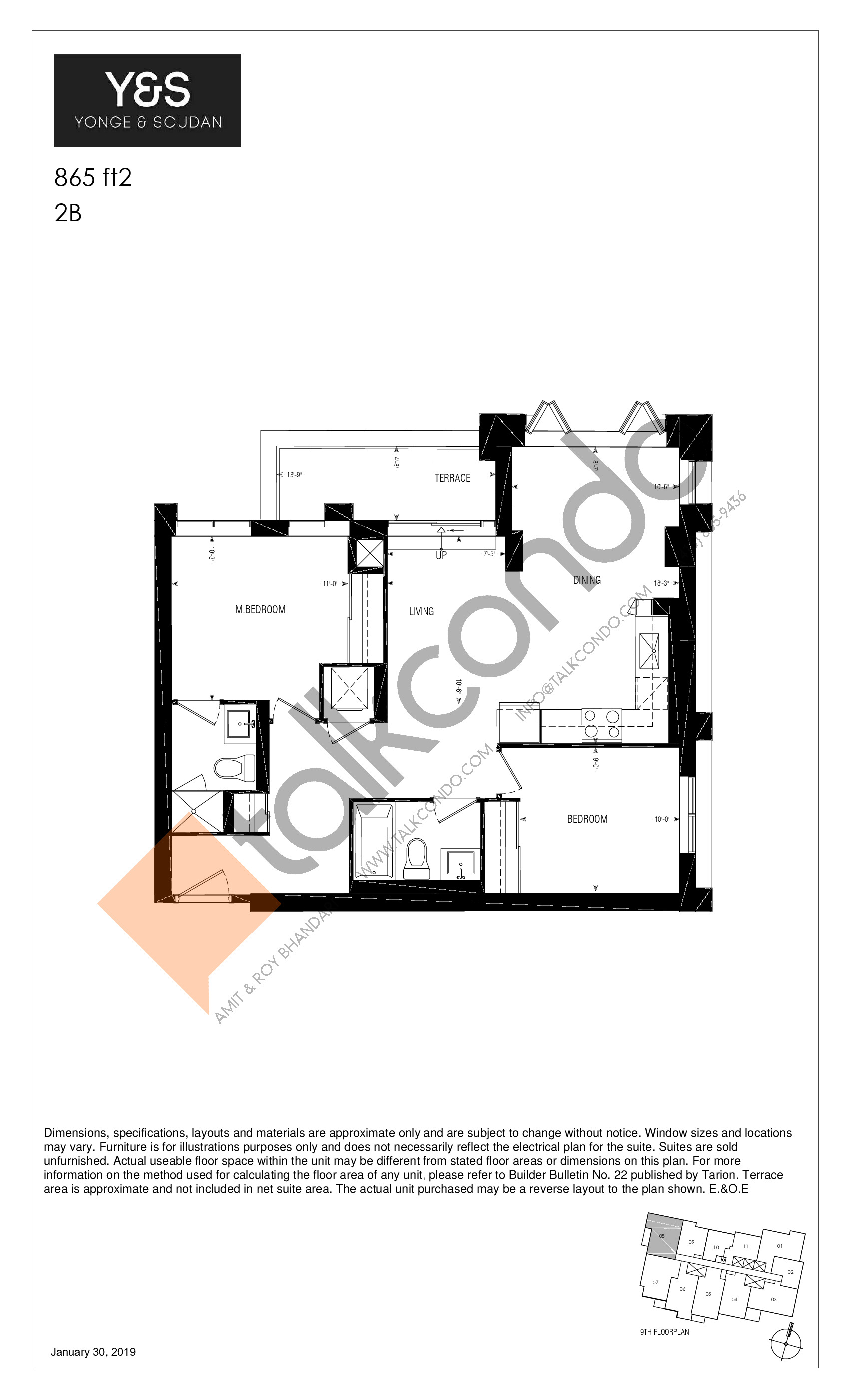 865 ft2 Floor Plan at Y&S Condos - 865 sq.ft