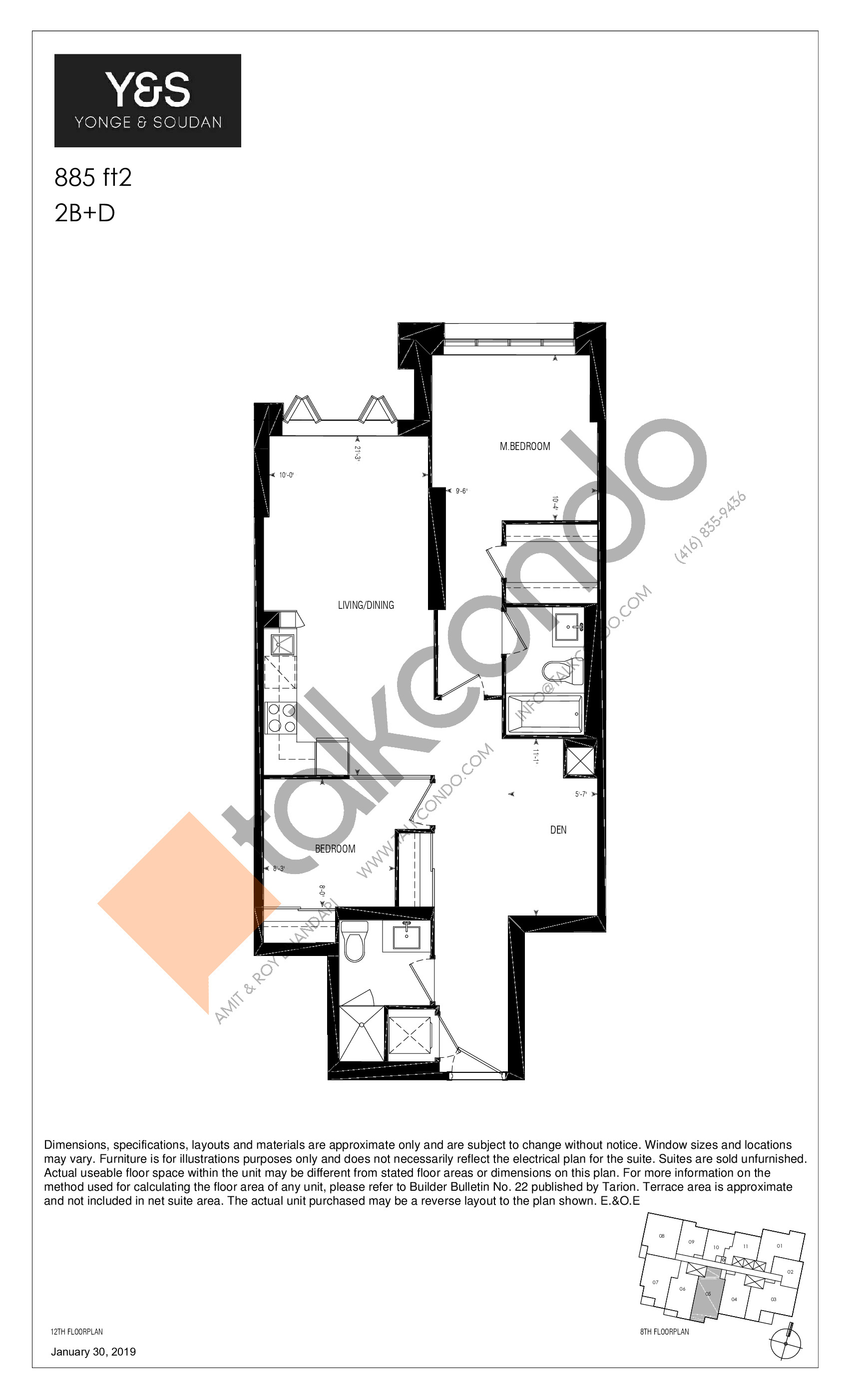 885 ft2 Floor Plan at Y&S Condos - 885 sq.ft