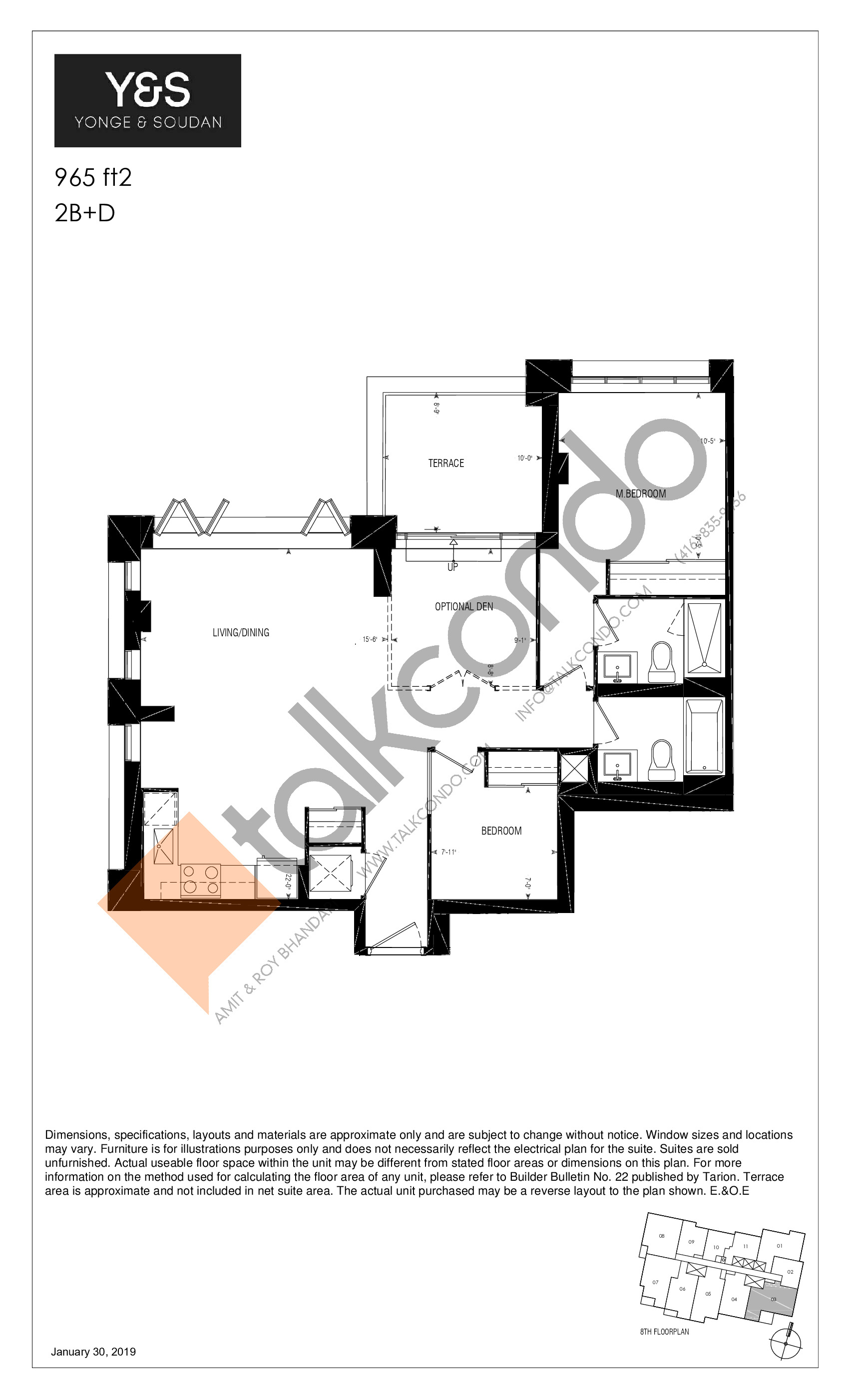 965 ft2 Floor Plan at Y&S Condos - 965 sq.ft