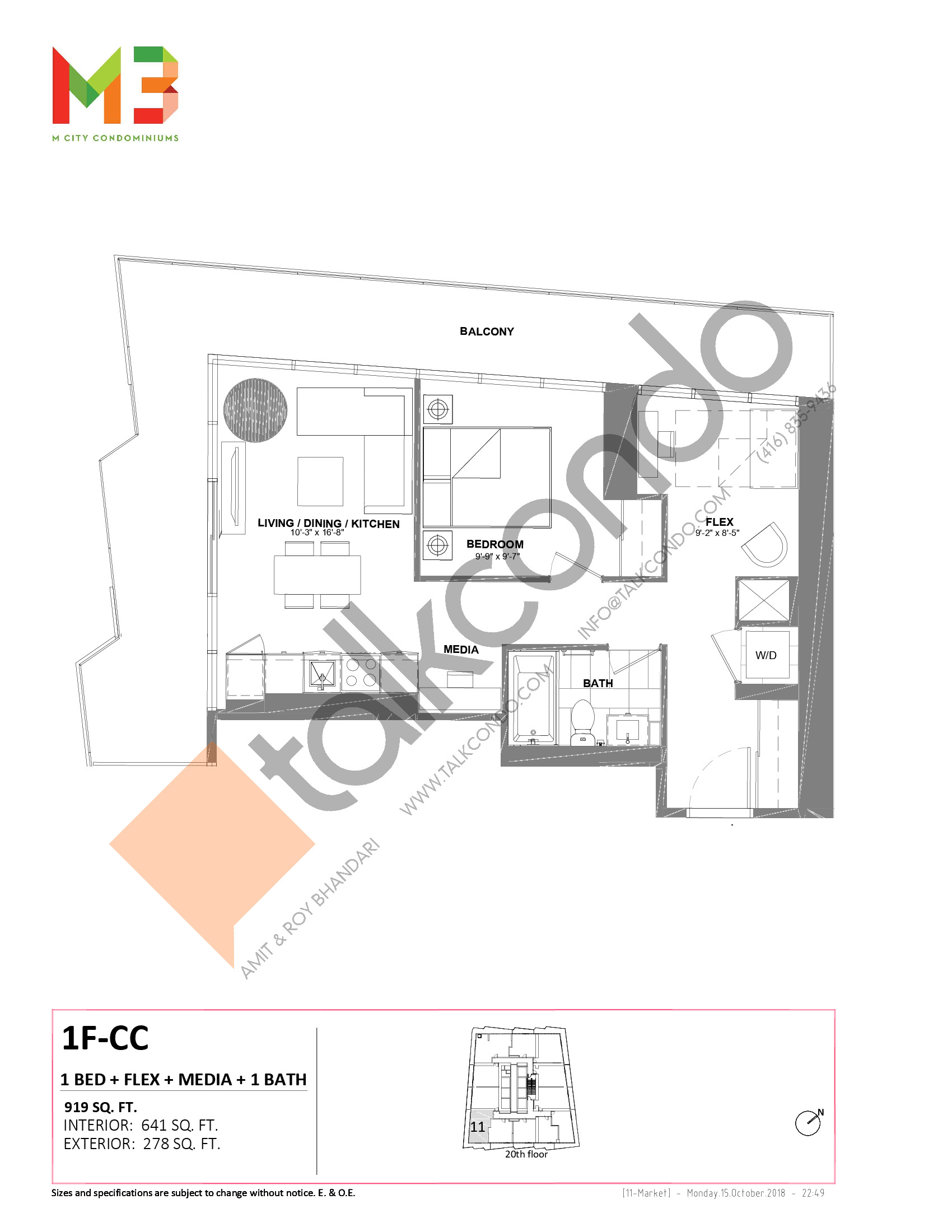 1F-CC Floor Plan at M3 Condos - 641 sq.ft