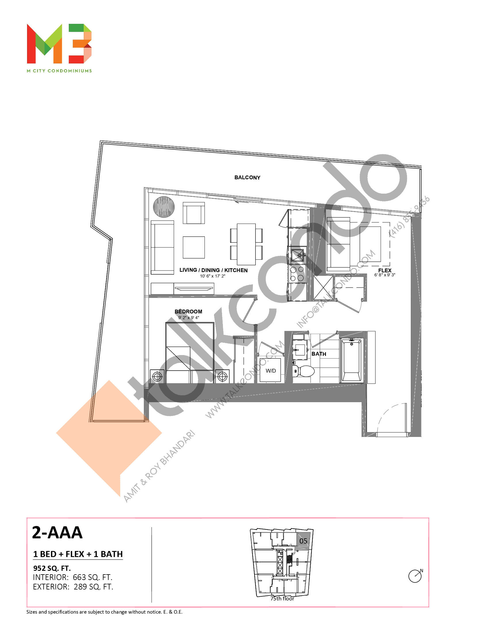 2-AAA Floor Plan at M3 Condos - 663 sq.ft