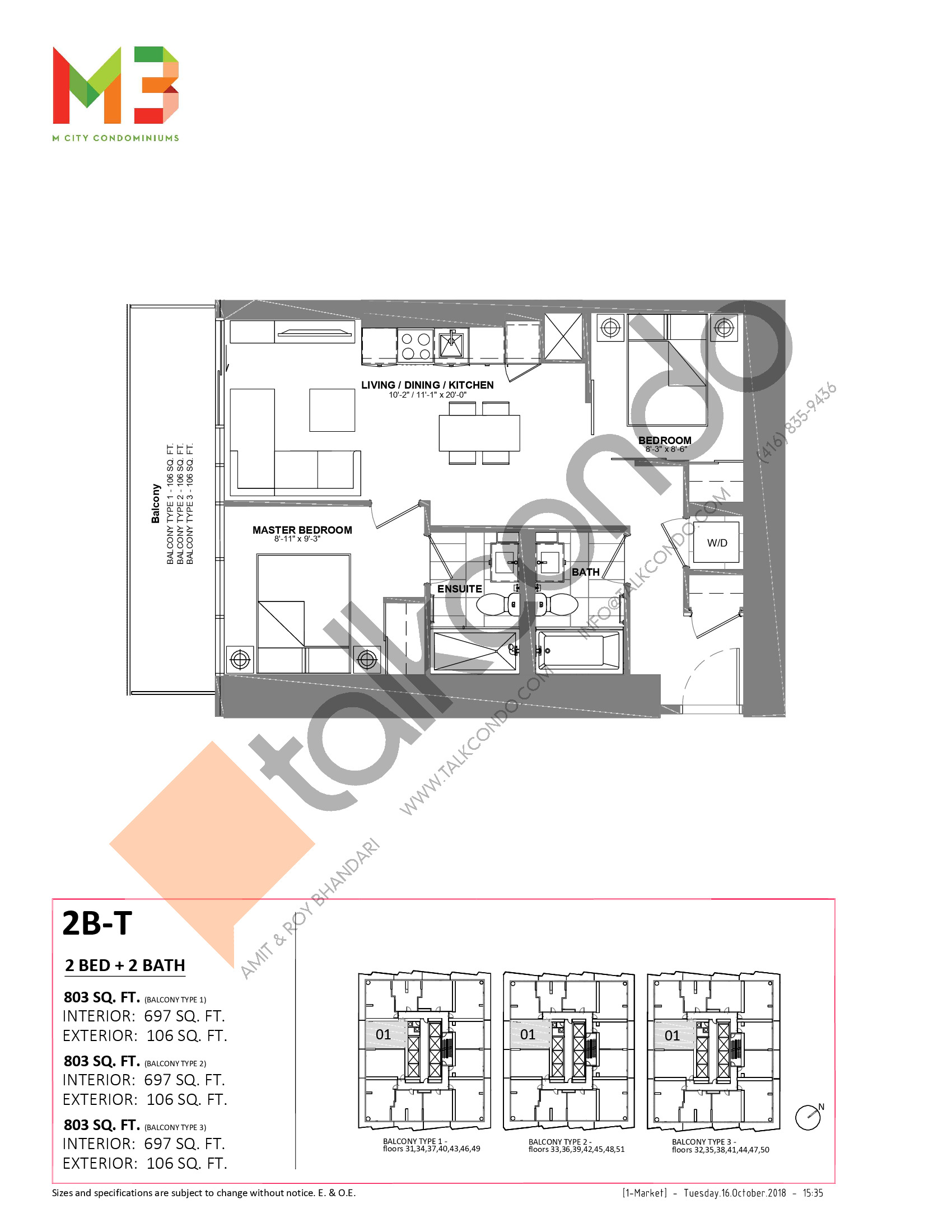 2B-T LOWER Floor Plan at M3 Condos - 697 sq.ft