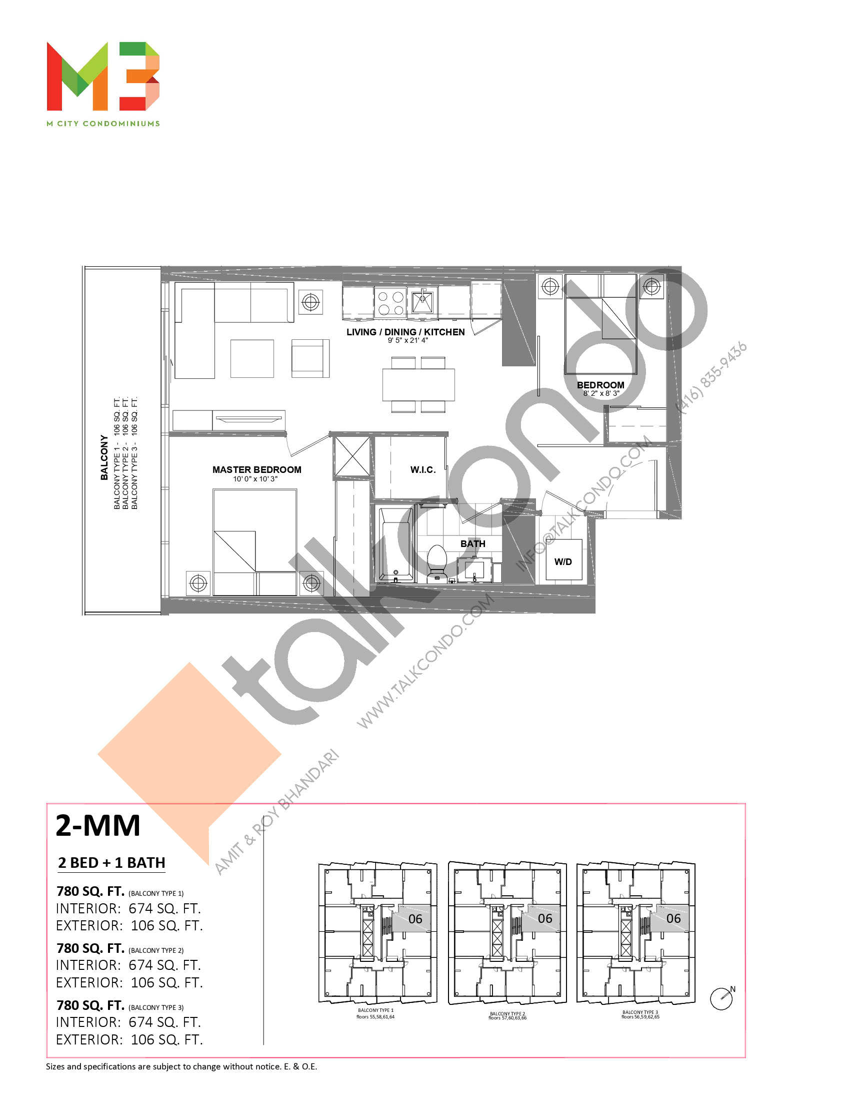2-MM Floor Plan at M3 Condos - 674 sq.ft