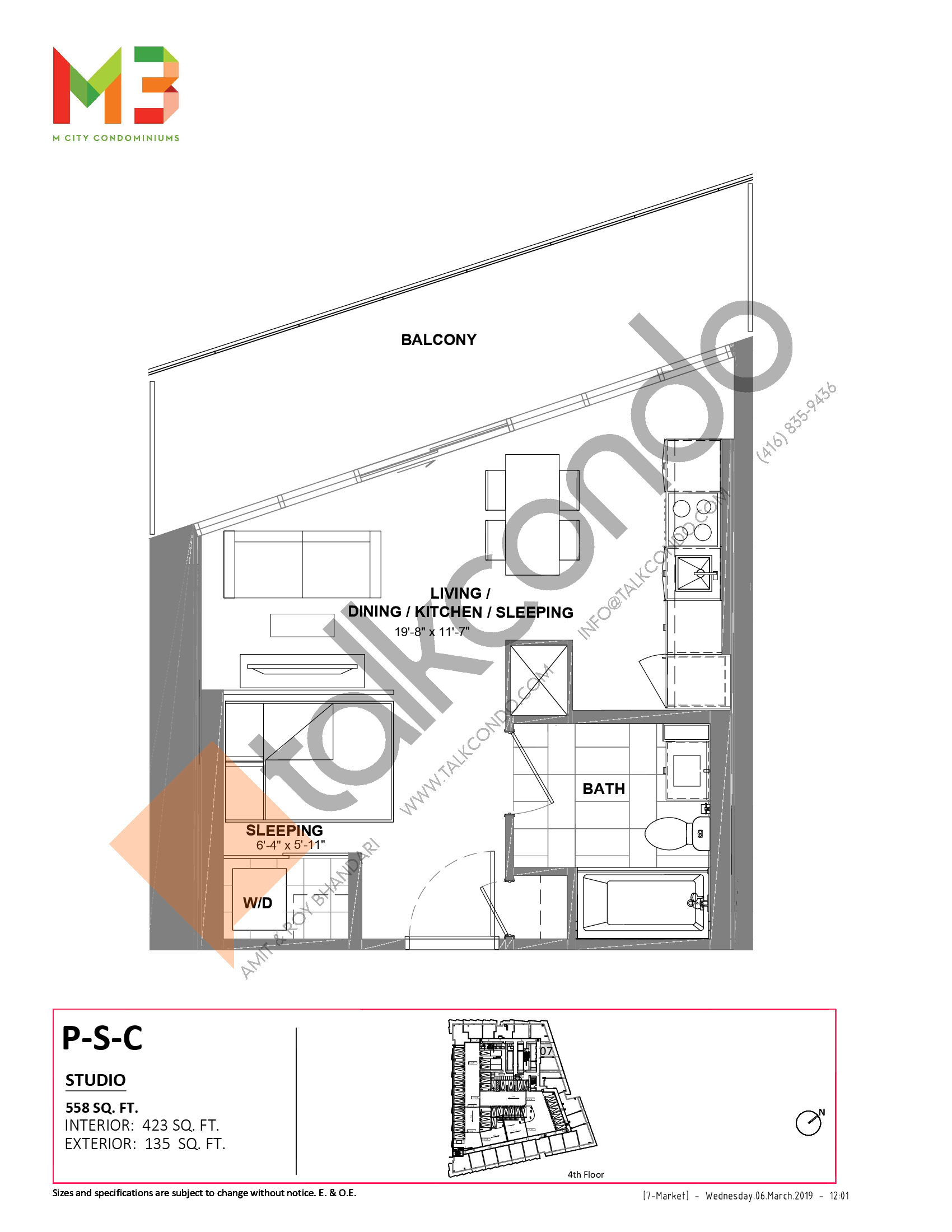P-S-C Floor Plan at M3 Condos - 423 sq.ft
