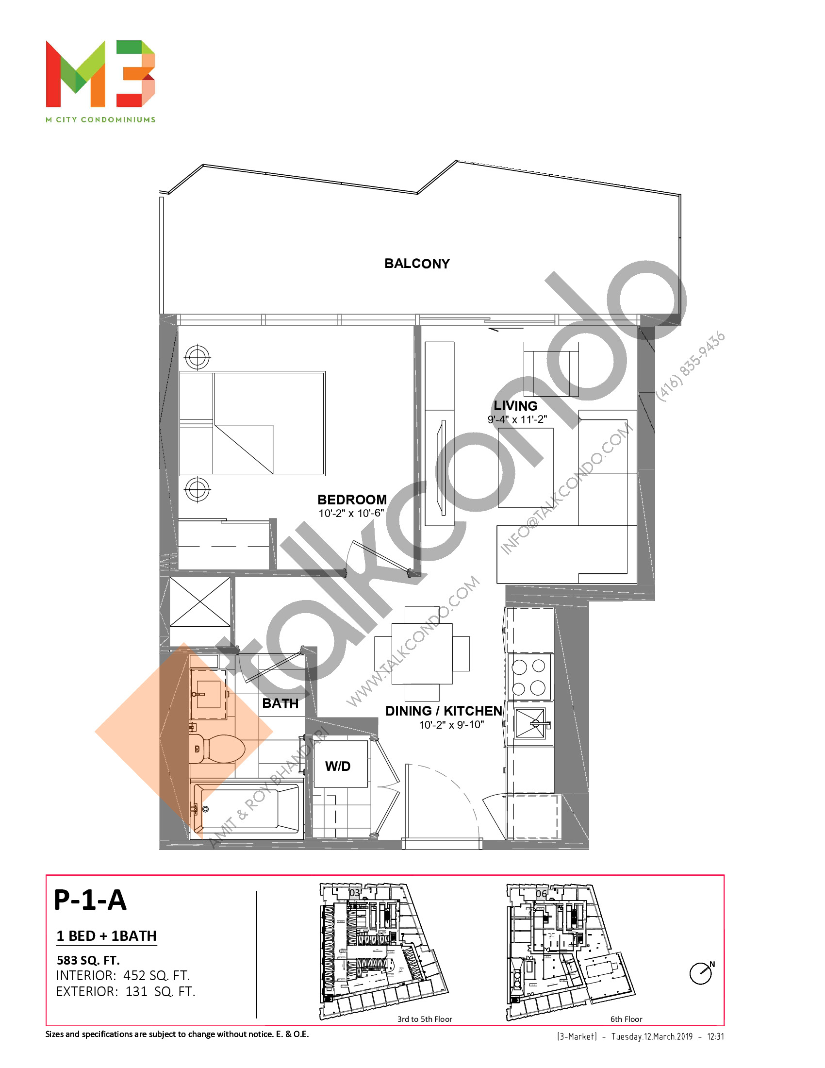 P-1-A Floor Plan at M3 Condos - 452 sq.ft