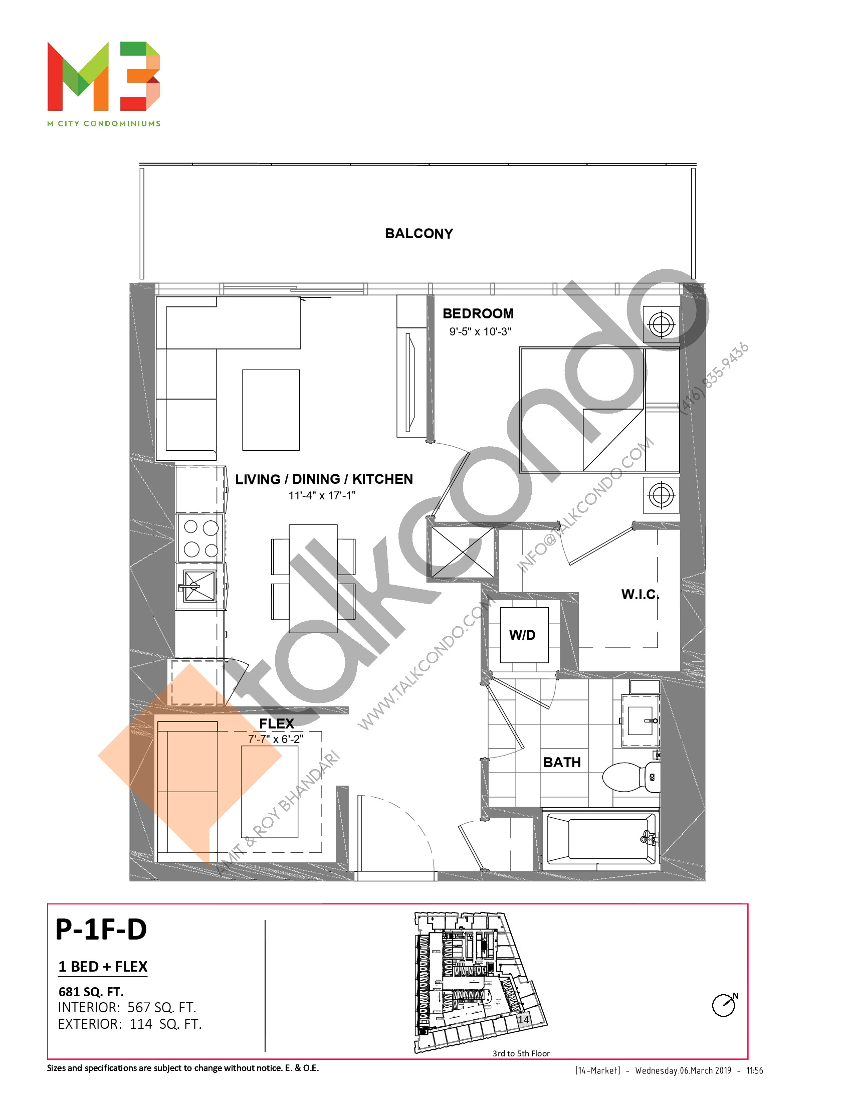 P-1F-D Floor Plan at M3 Condos - 567 sq.ft