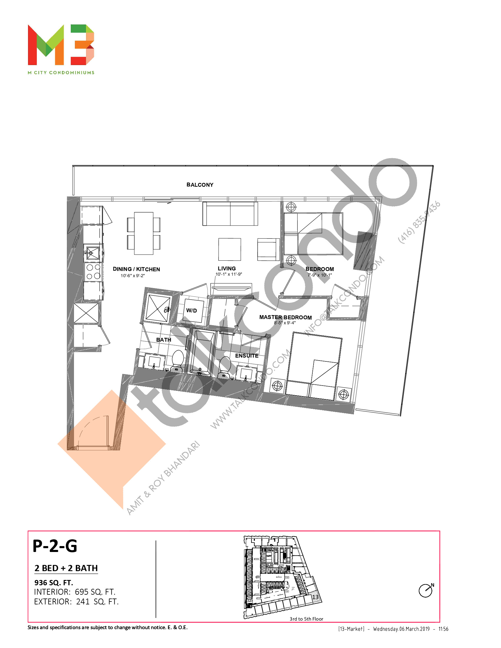 P-2-G Floor Plan at M3 Condos - 695 sq.ft