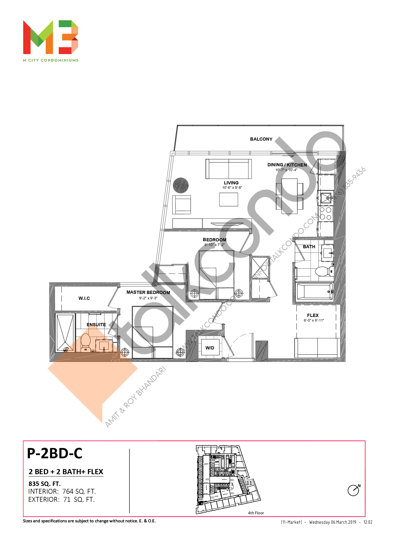 P-2BD-C Floor Plan at M3 Condos - 764 sq.ft
