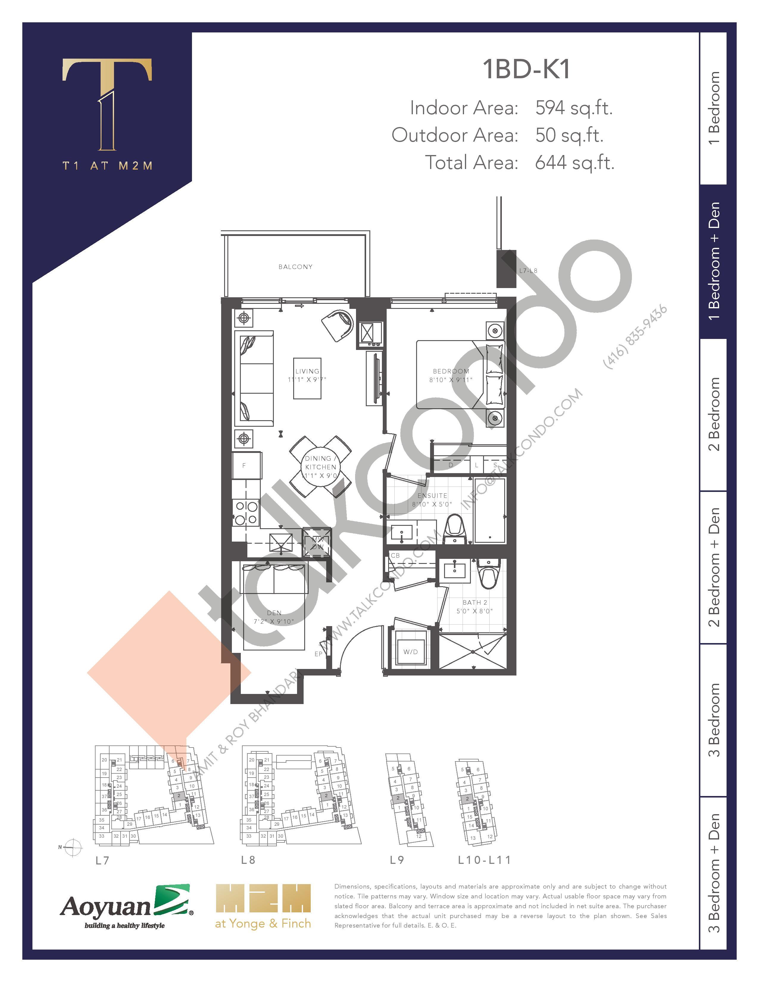 1BD-K1 (Tower) Floor Plan at T1 at M2M Condos - 594 sq.ft