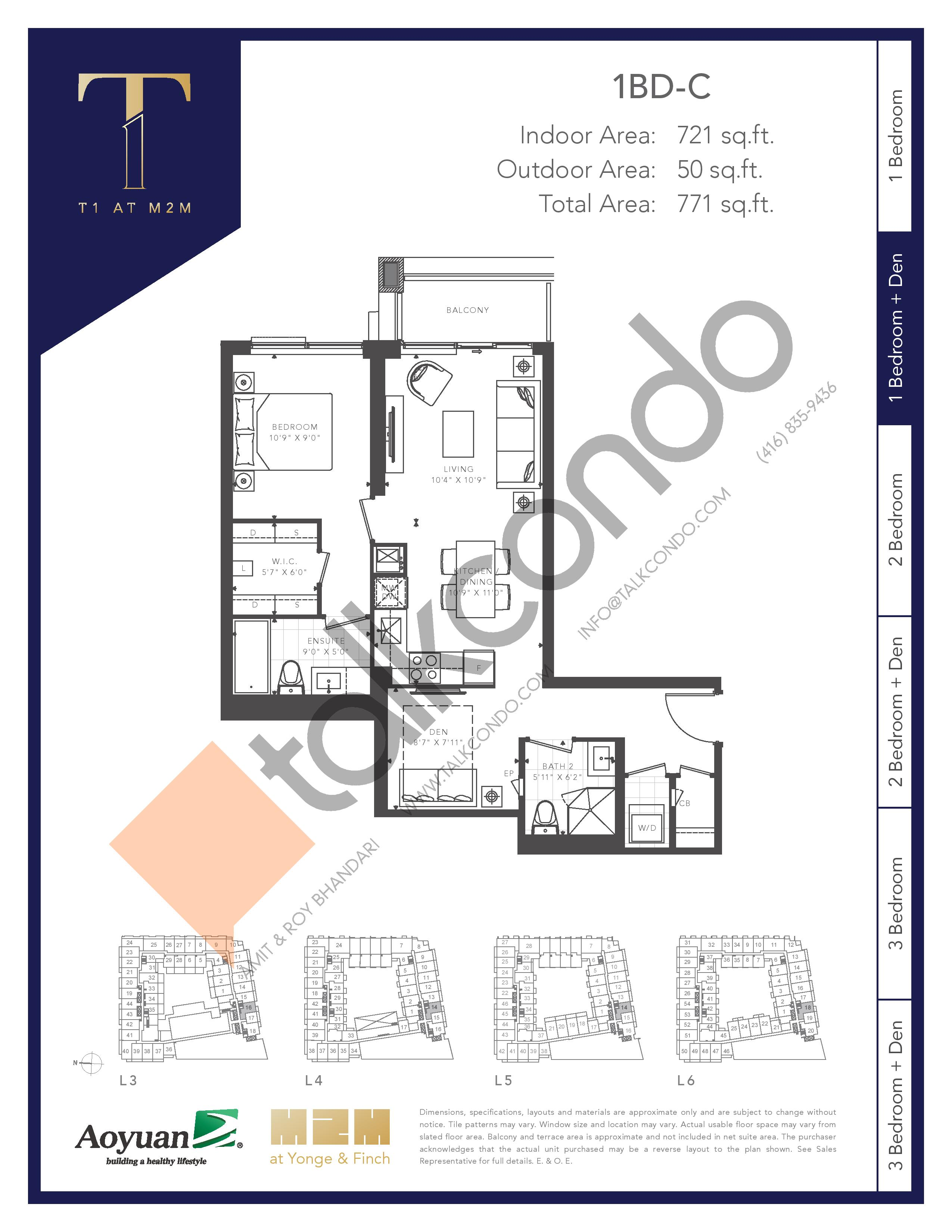 1BD-C (Tower) Floor Plan at T1 at M2M Condos - 721 sq.ft