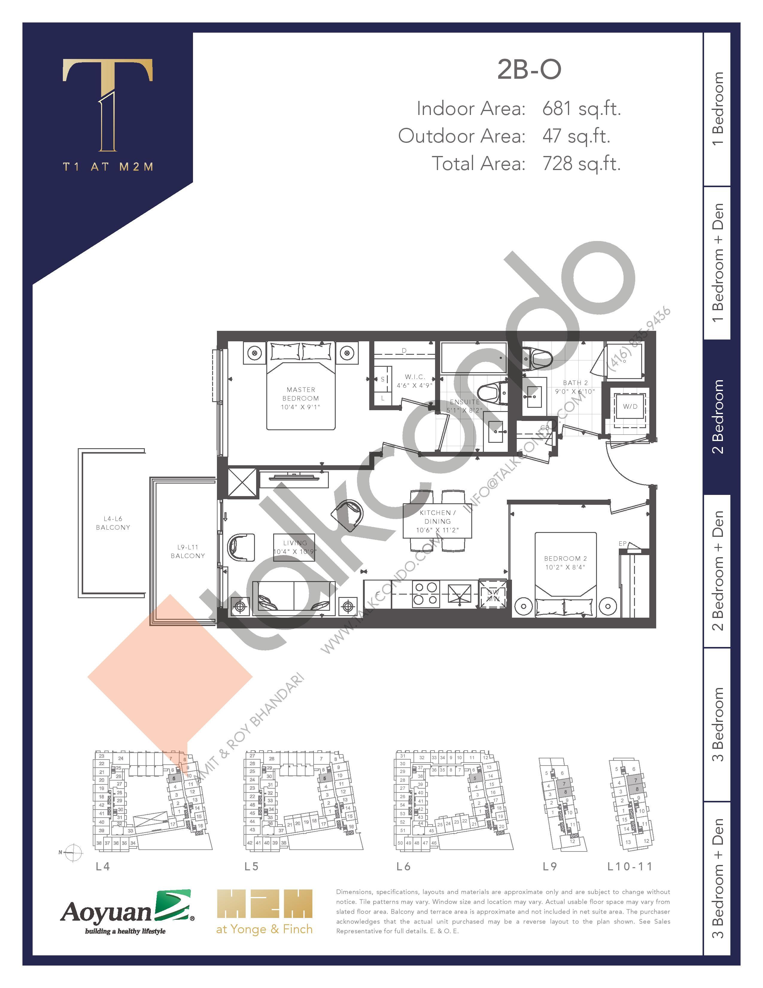2B-O (Tower) Floor Plan at T1 at M2M Condos - 681 sq.ft