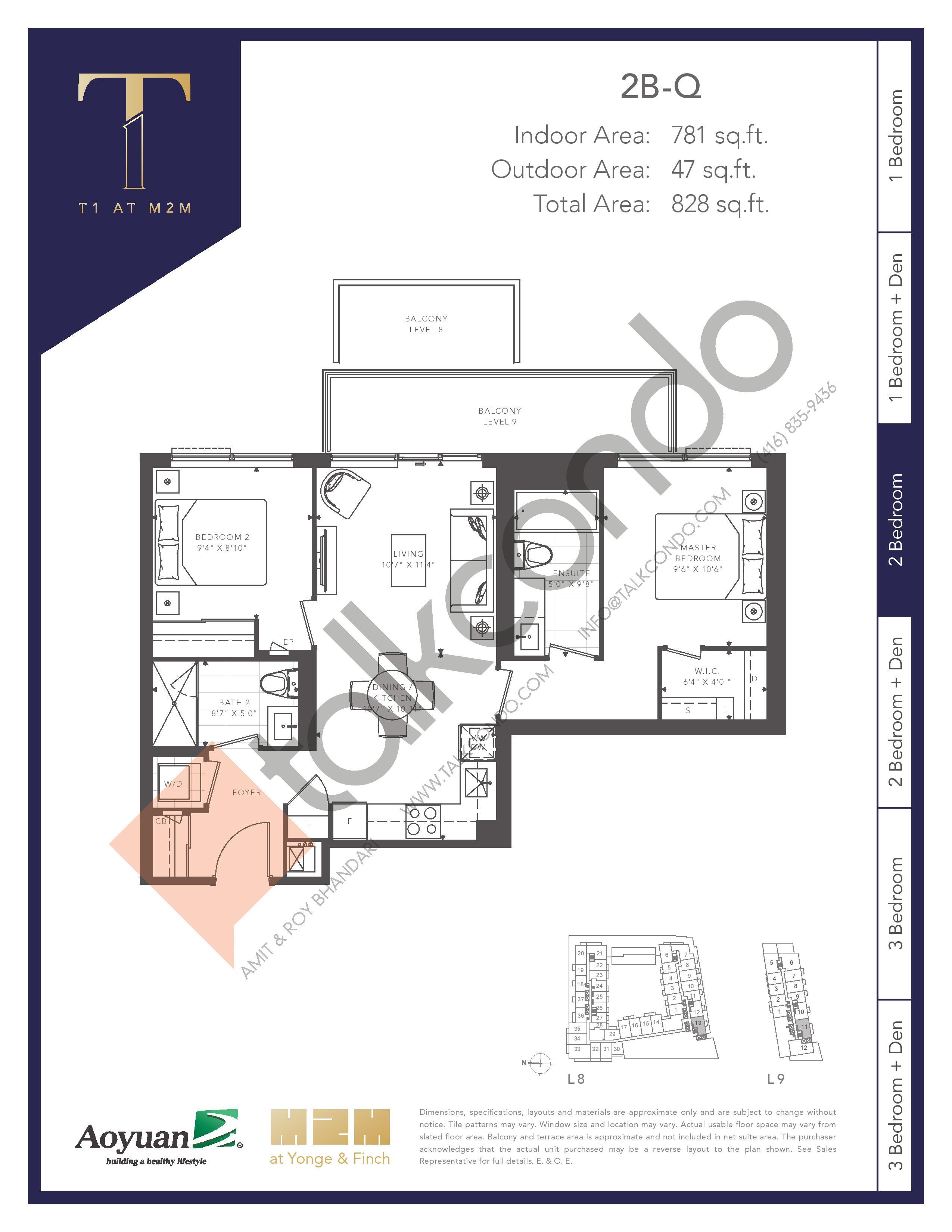 2B-Q (Tower) Floor Plan at T1 at M2M Condos - 781 sq.ft