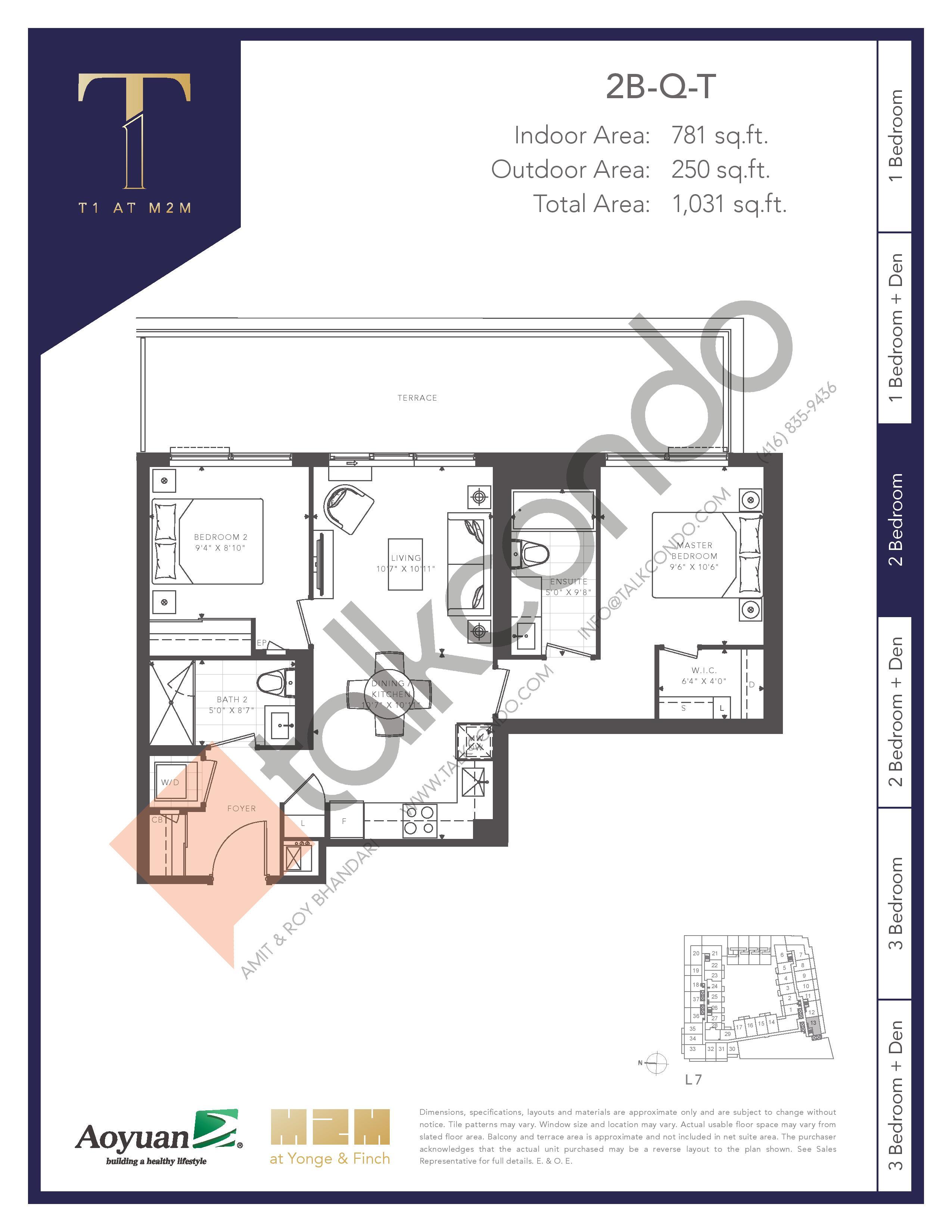 2B-Q-T (Tower) Floor Plan at T1 at M2M Condos - 781 sq.ft