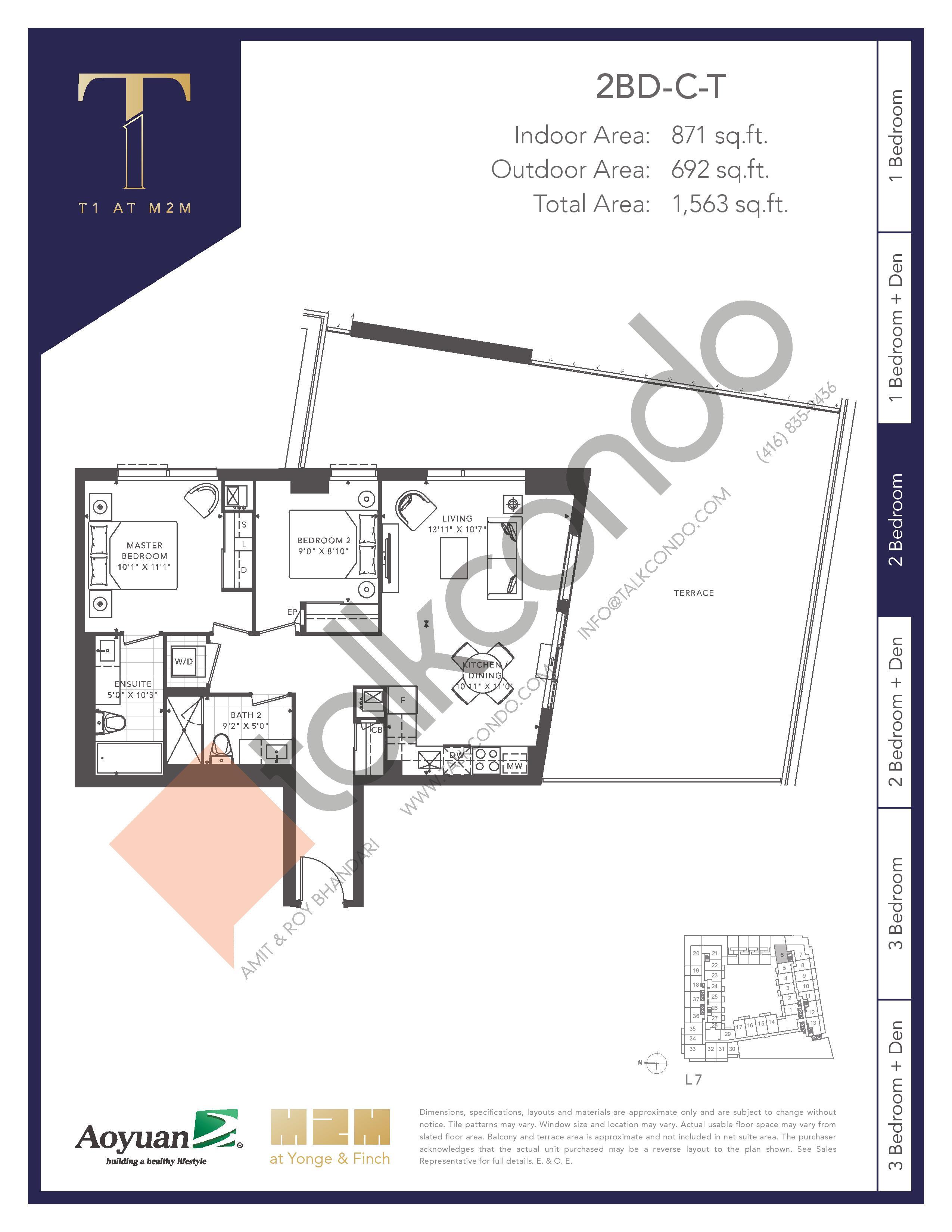 2BD-C-T (Tower) Floor Plan at T1 at M2M Condos - 871 sq.ft