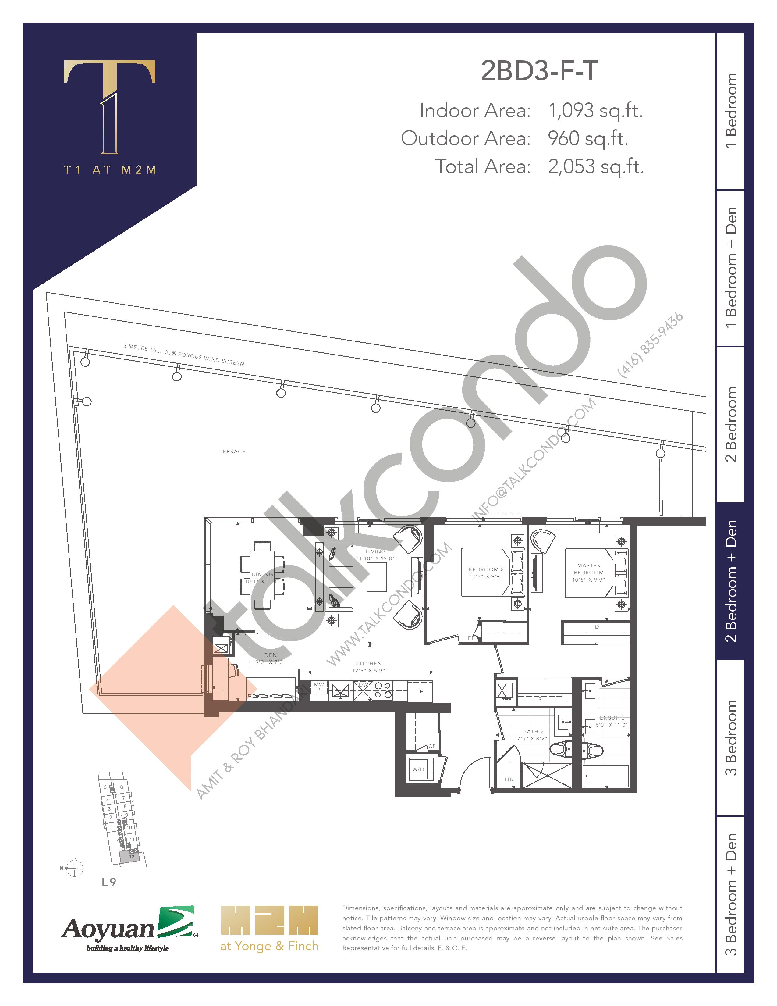 2BD3-F-T Floor Plan at T1 at M2M Condos - 1093 sq.ft