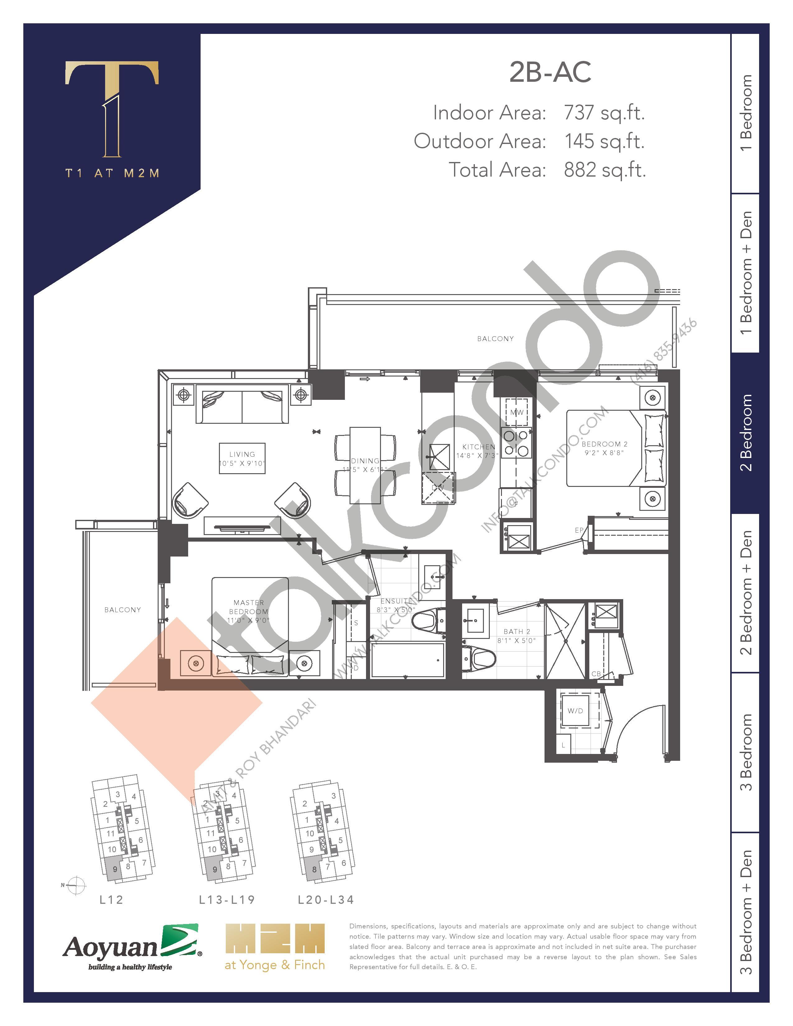 2B-AC (Tower) Floor Plan at T1 at M2M Condos - 737 sq.ft