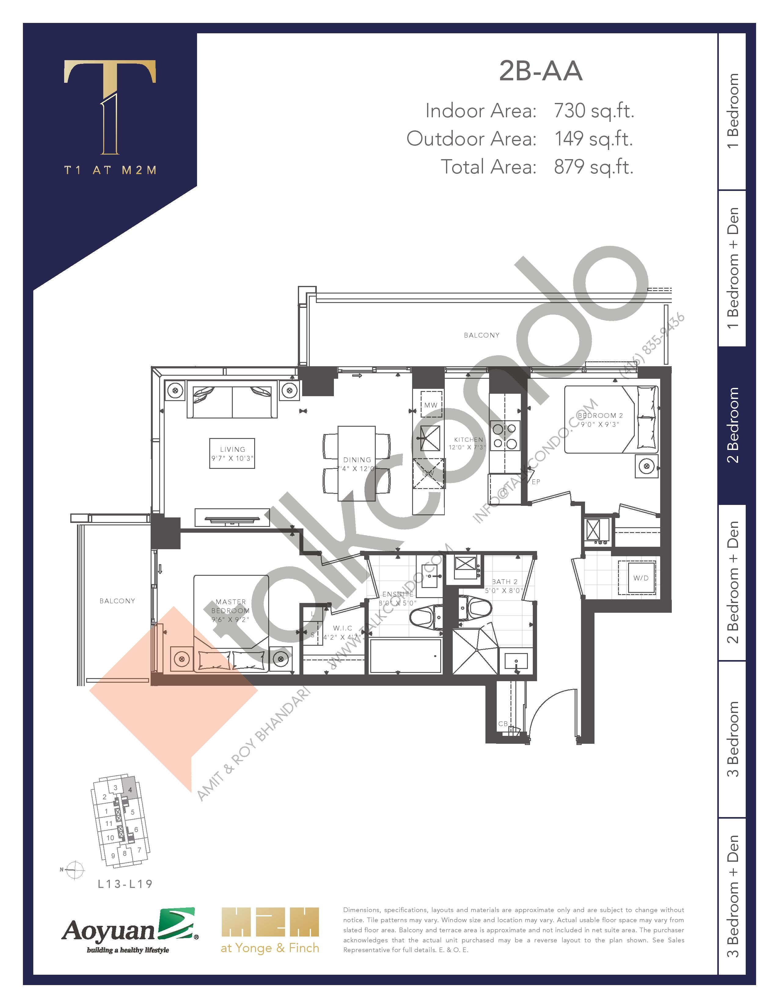2B-AA (Tower) Floor Plan at T1 at M2M Condos - 730 sq.ft