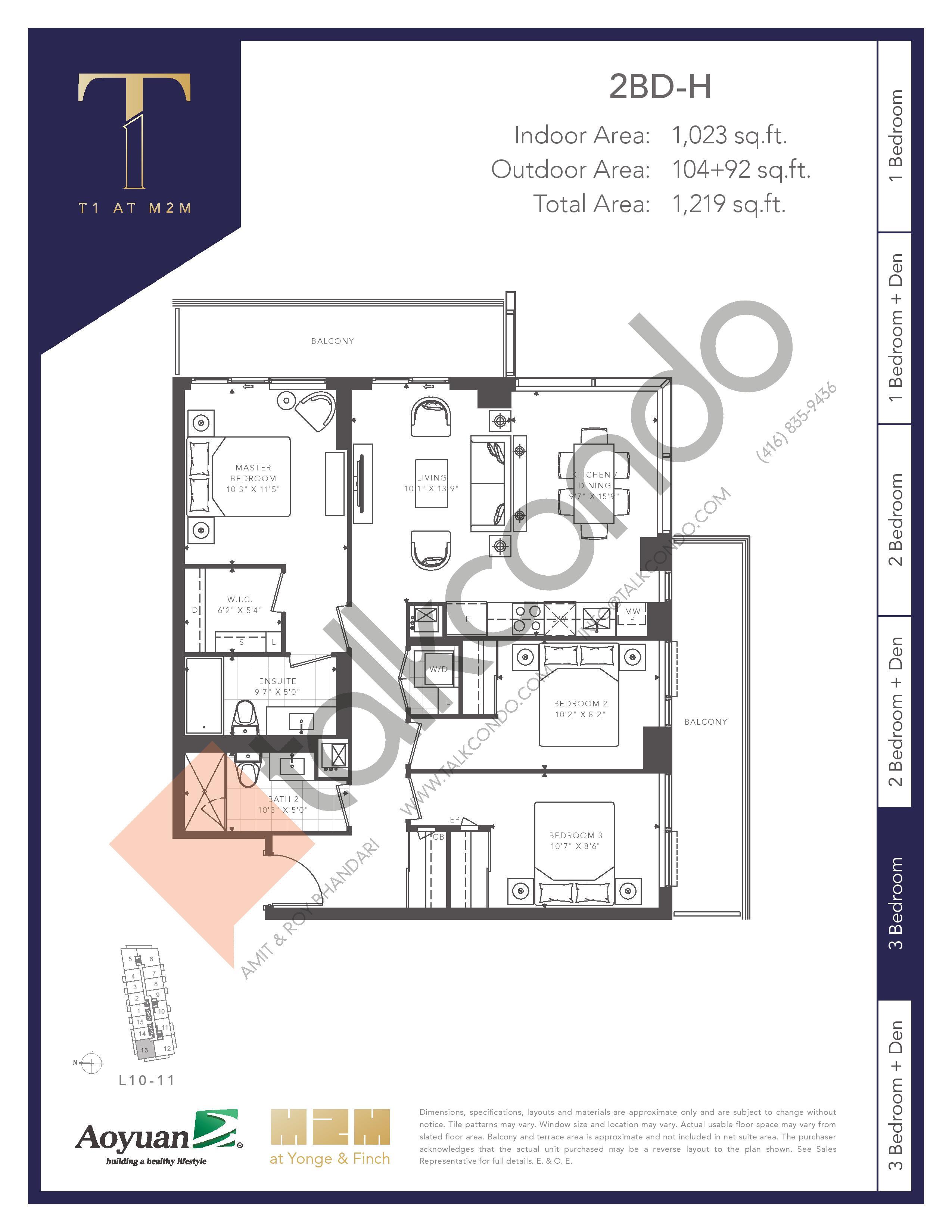 2BD-H (Tower) Floor Plan at T1 at M2M Condos - 1023 sq.ft