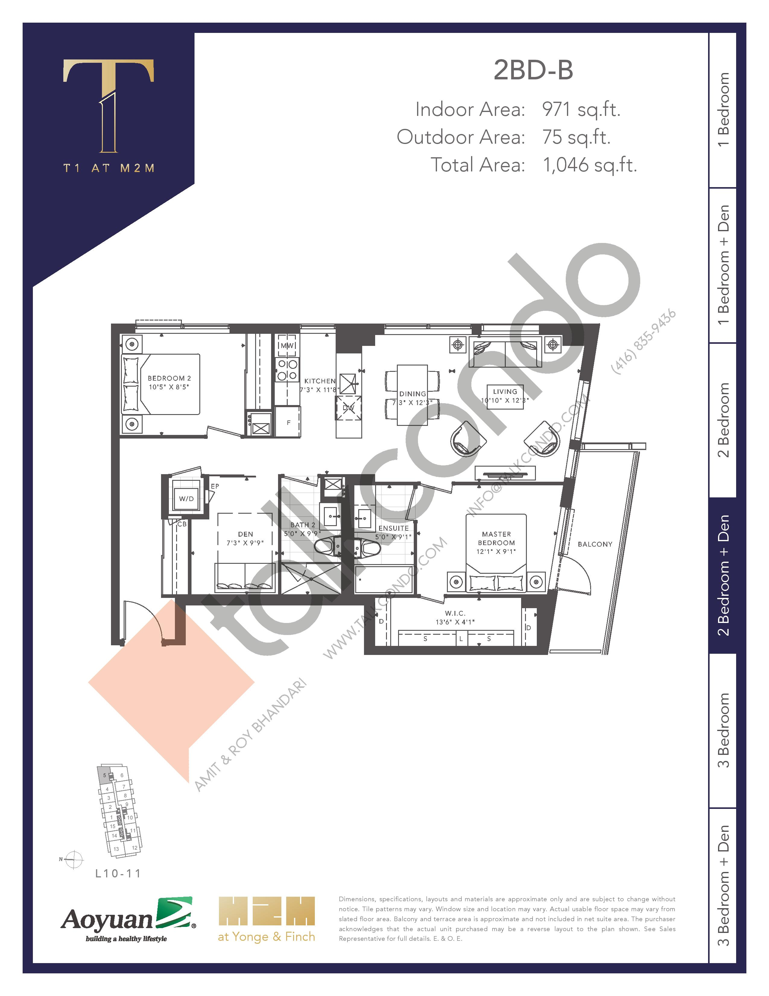 2BD-B (Tower) Floor Plan at T1 at M2M Condos - 971 sq.ft