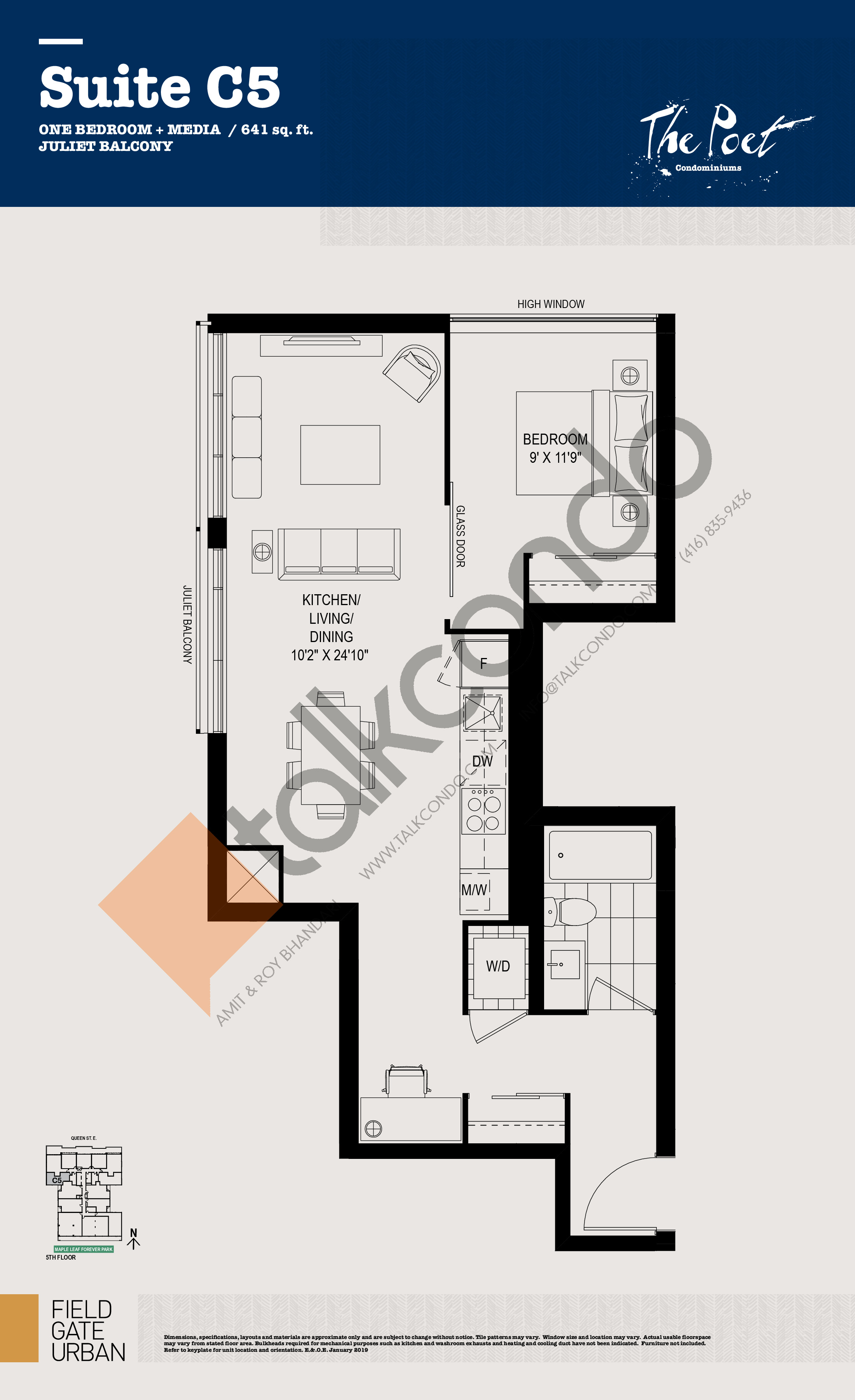 C5 Floor Plan at The Poet Condos - 641 sq.ft