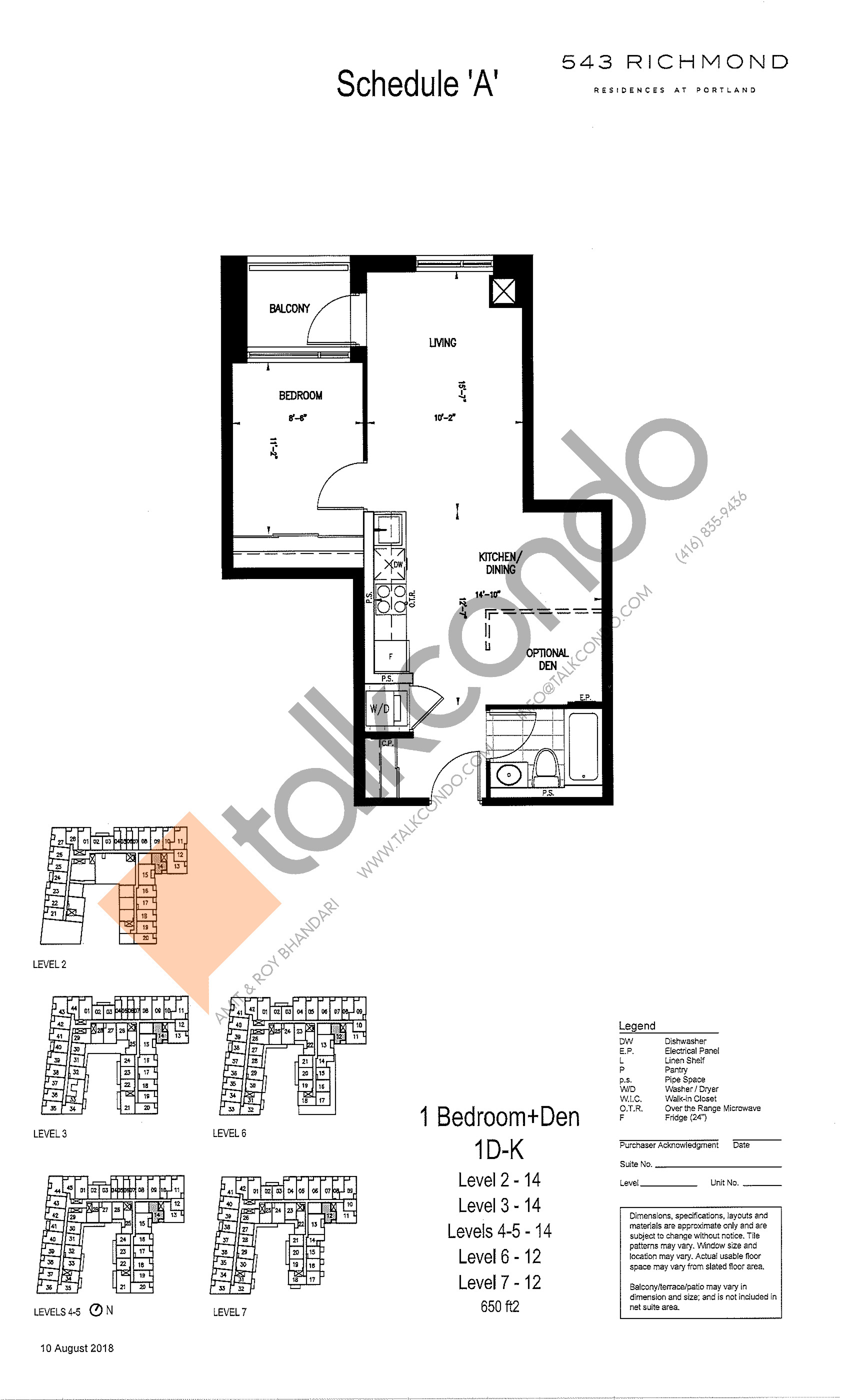 1D-K Floor Plan at 543 Richmond St Condos - 650 sq.ft