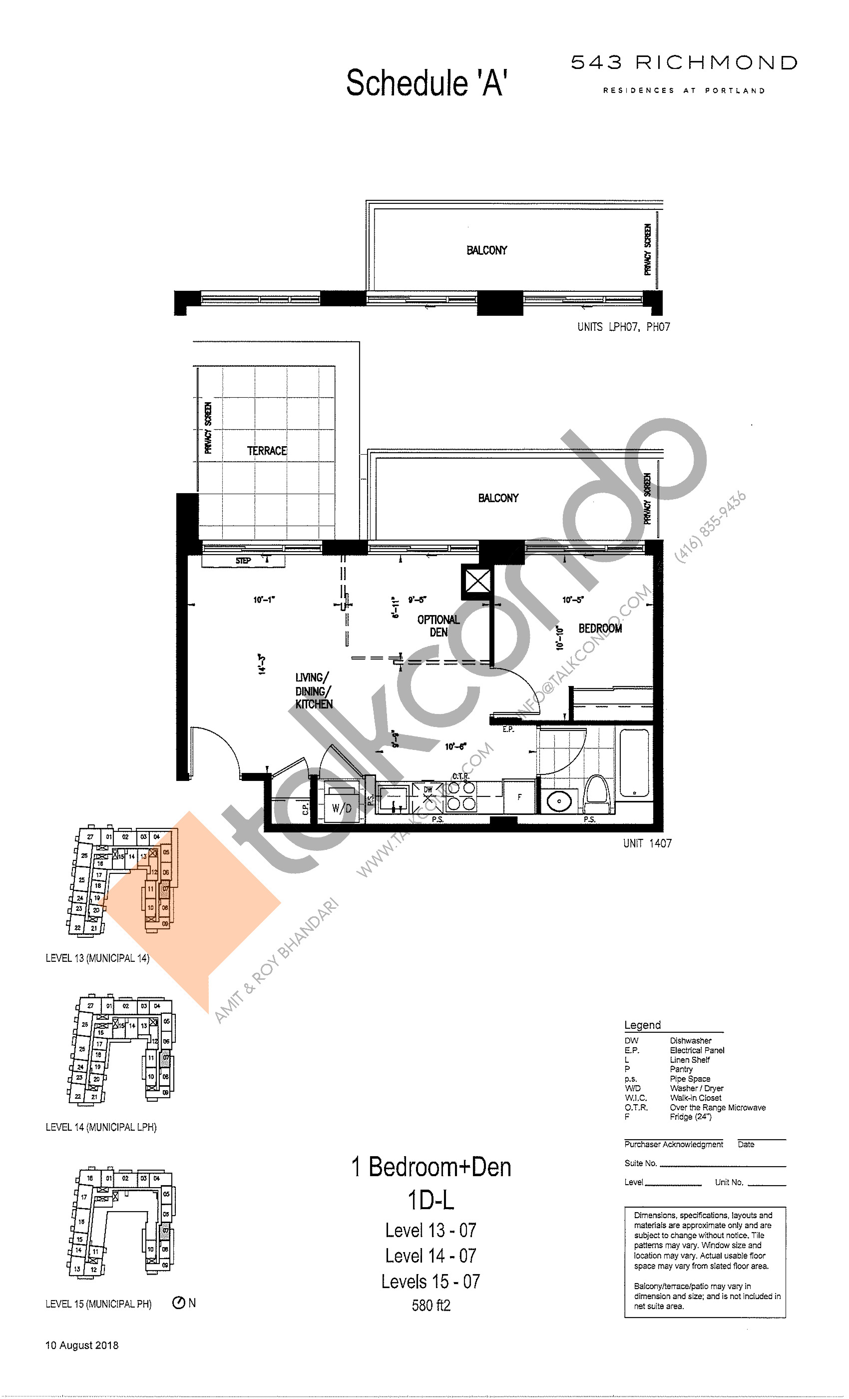 1D-L Floor Plan at 543 Richmond St Condos - 580 sq.ft