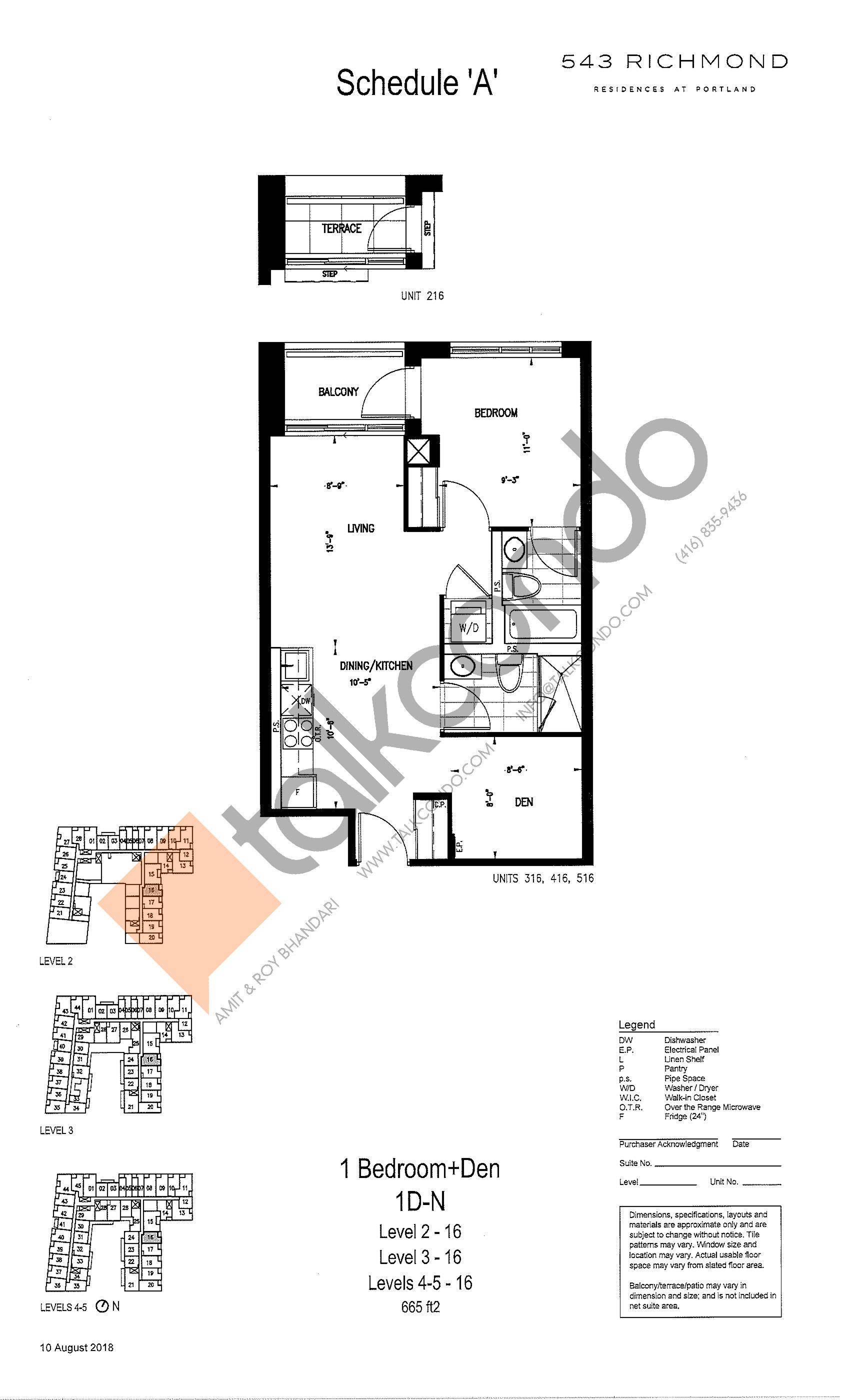 1D-N Floor Plan at 543 Richmond St Condos - 665 sq.ft