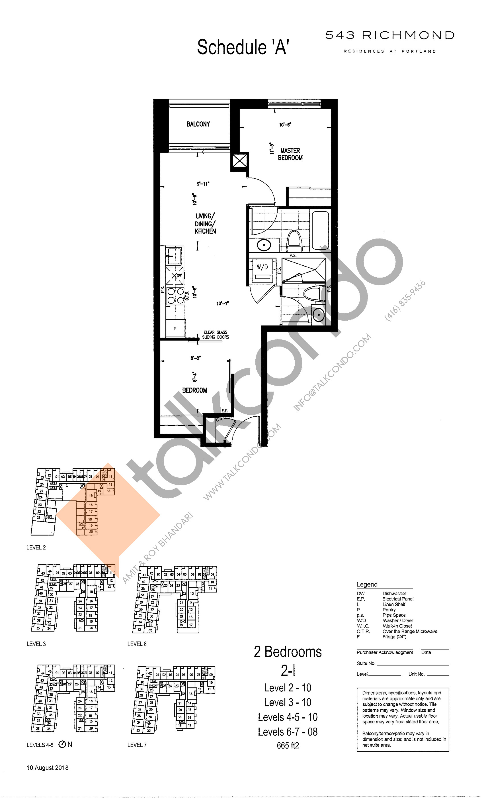2-I Floor Plan at 543 Richmond St Condos - 665 sq.ft