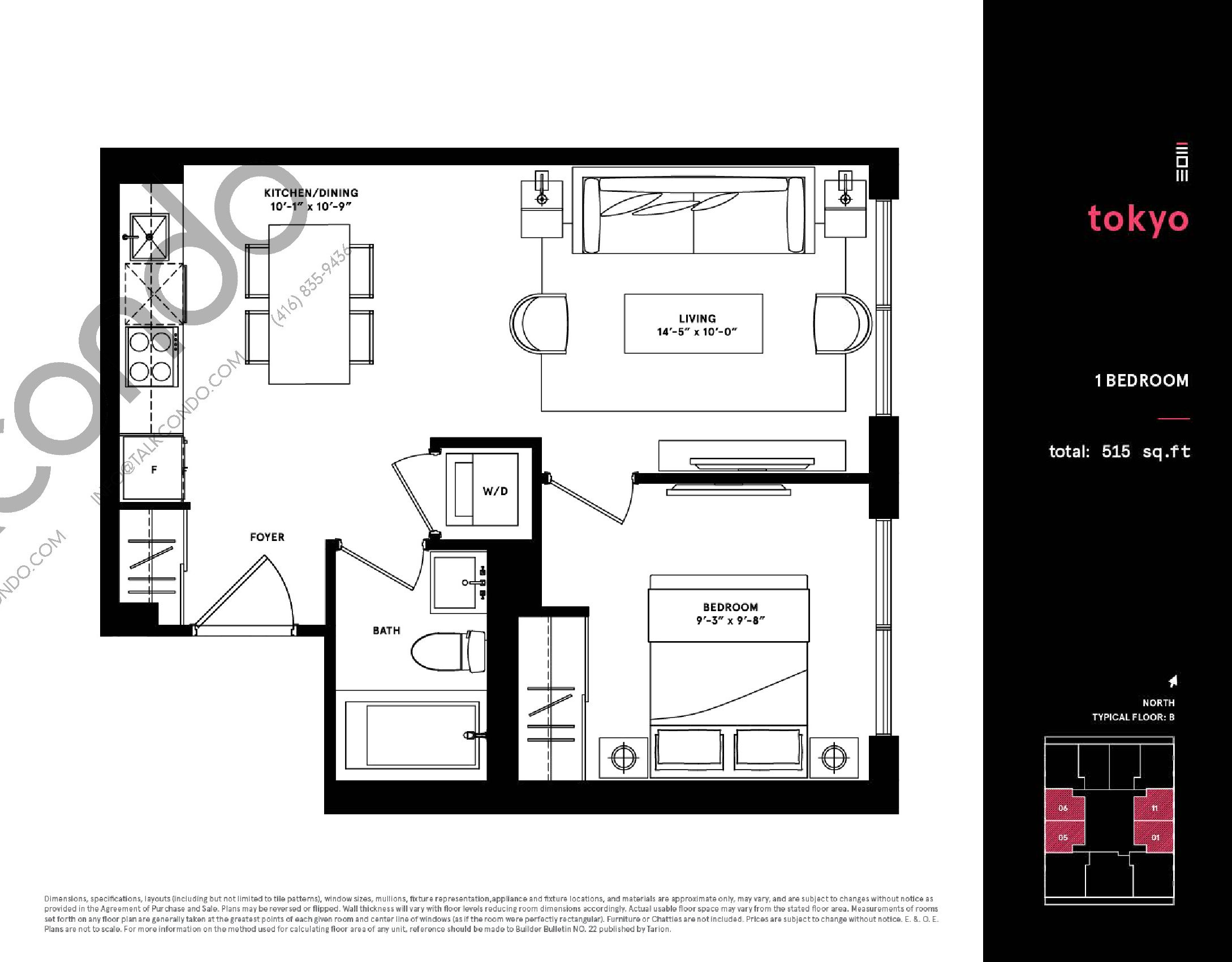 Tokyo Floor Plan at Exchange District Condos - 515 sq.ft