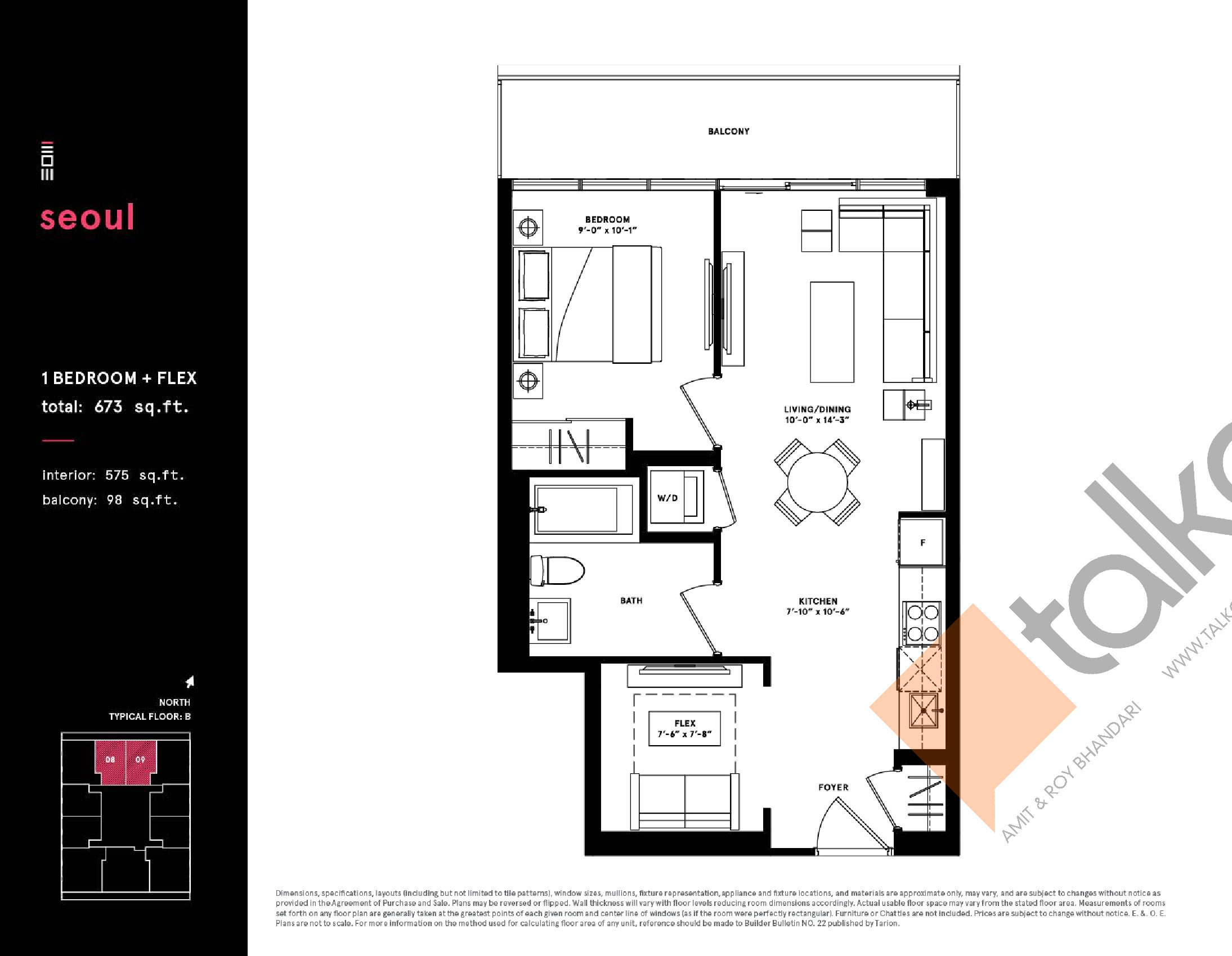 Seoul Floor Plan at Exchange District Condos - 575 sq.ft