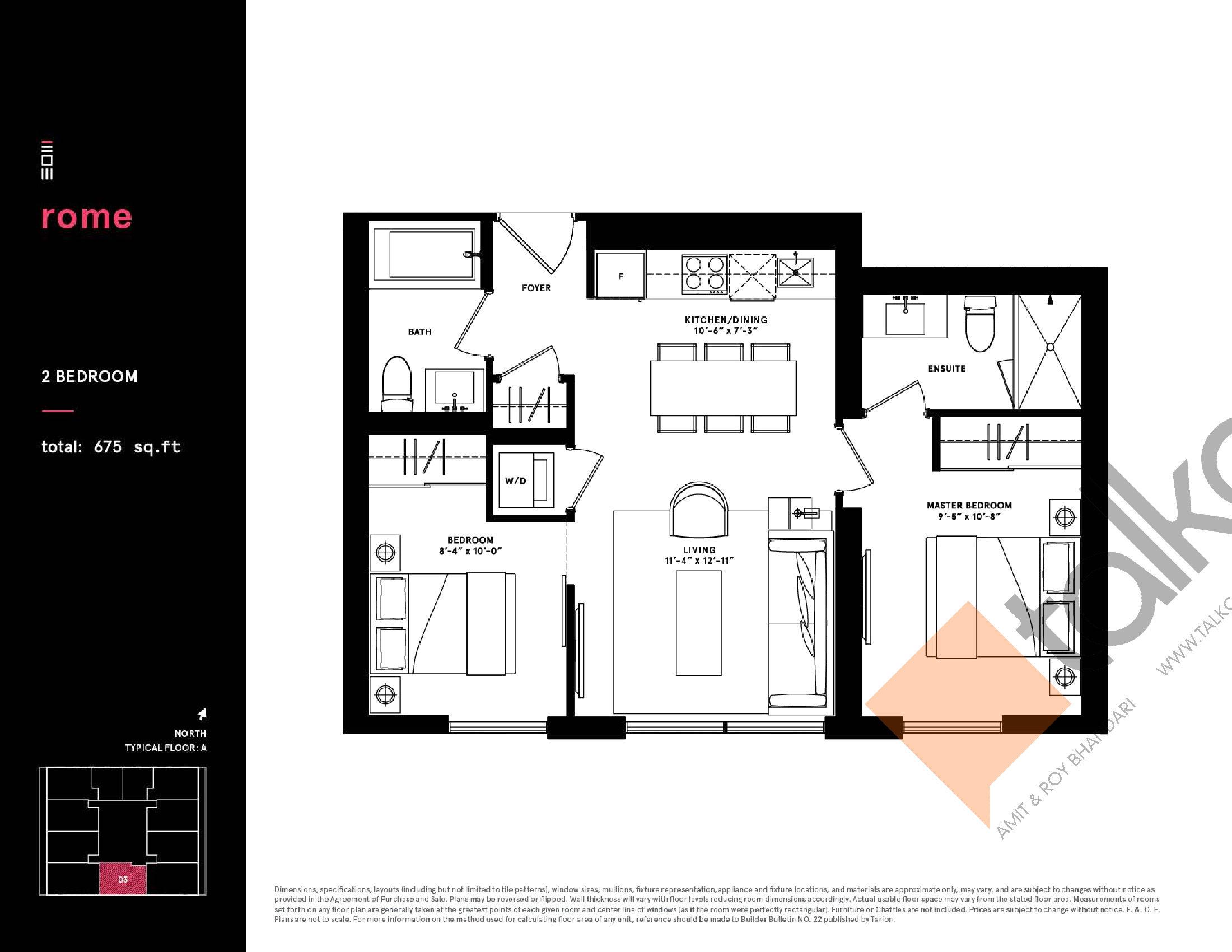 Rome Floor Plan at Exchange District Condos - 675 sq.ft