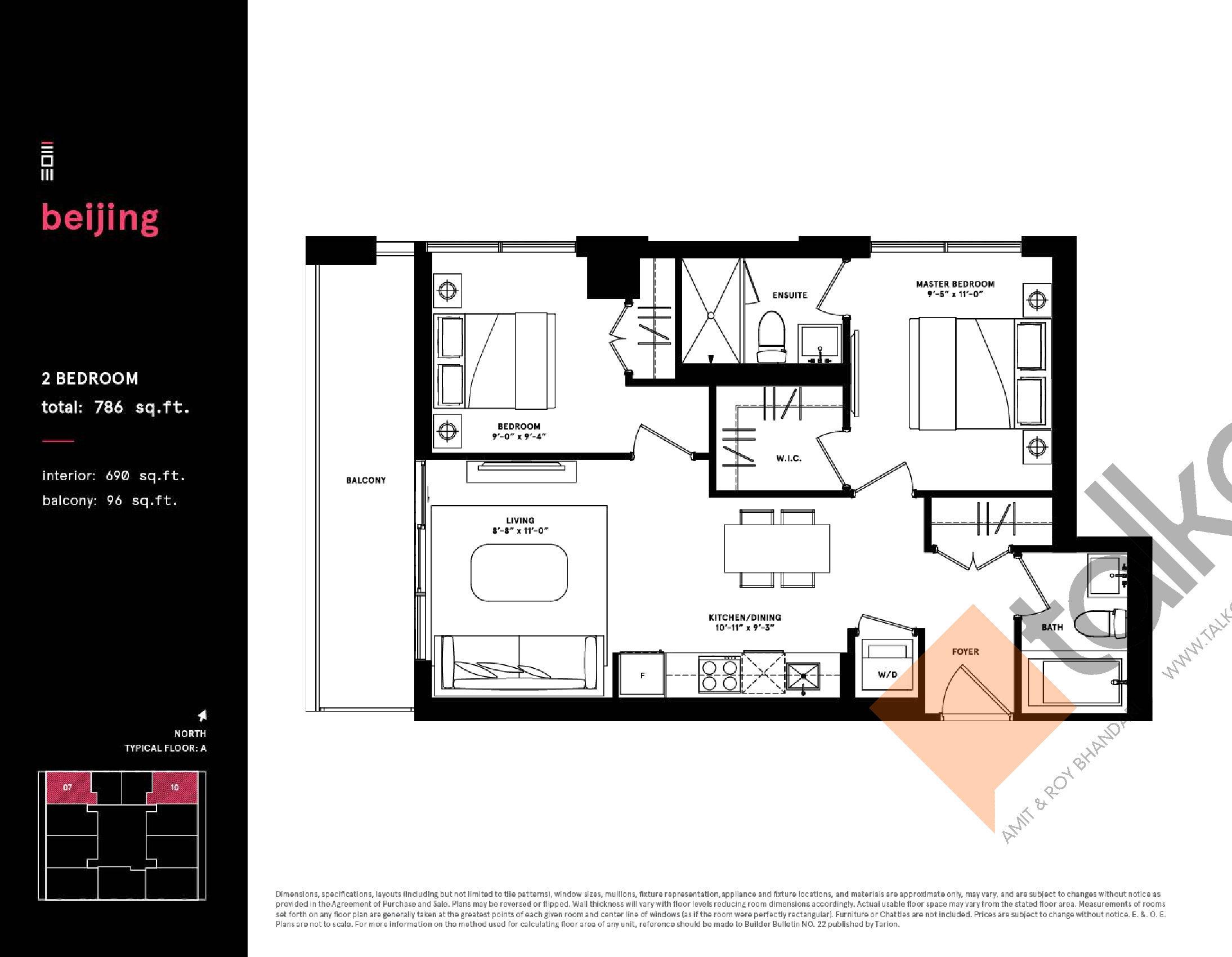 Beijing Floor Plan at Exchange District Condos - 690 sq.ft