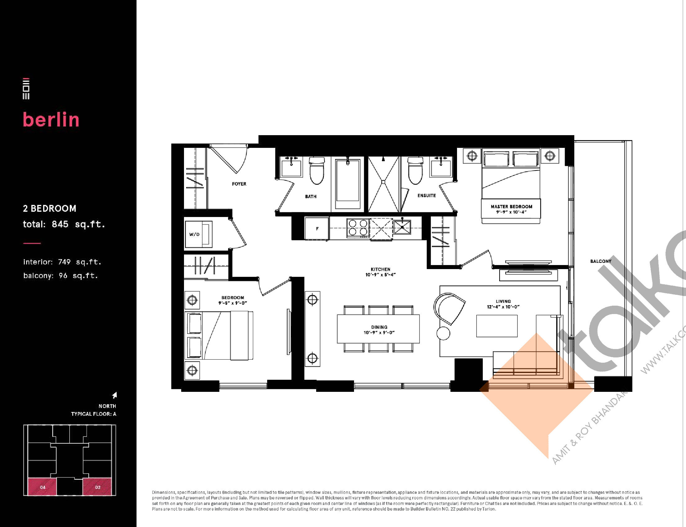 Berlin Floor Plan at Exchange District Condos - 749 sq.ft