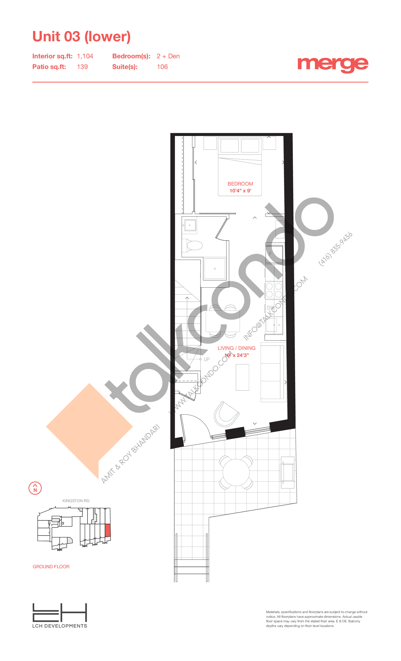 Unit 03 (Lower) - Townhouse Floor Plan at Merge Condos - 1104 sq.ft