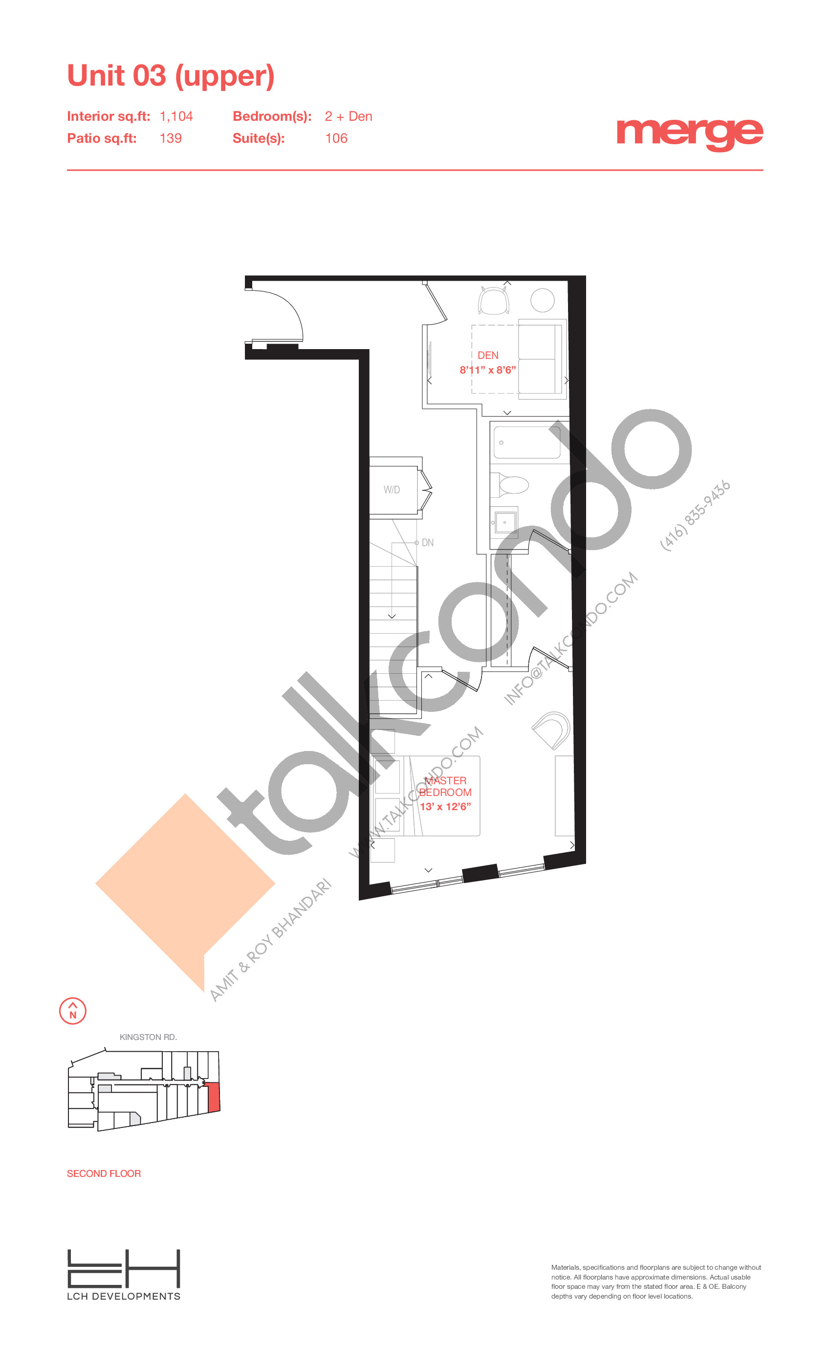 Unit 03 (Upper) - Townhouse Floor Plan at Merge Condos - 1104 sq.ft