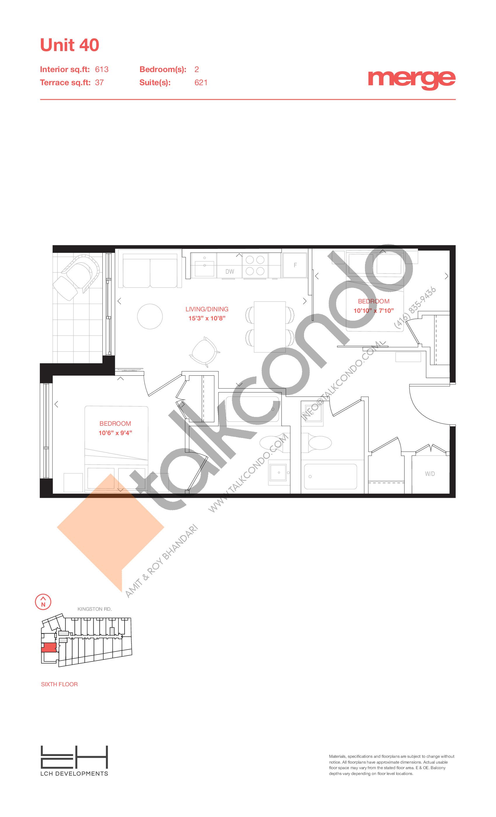 Unit 40 - Terraces Floor Plan at Merge Condos - 613 sq.ft