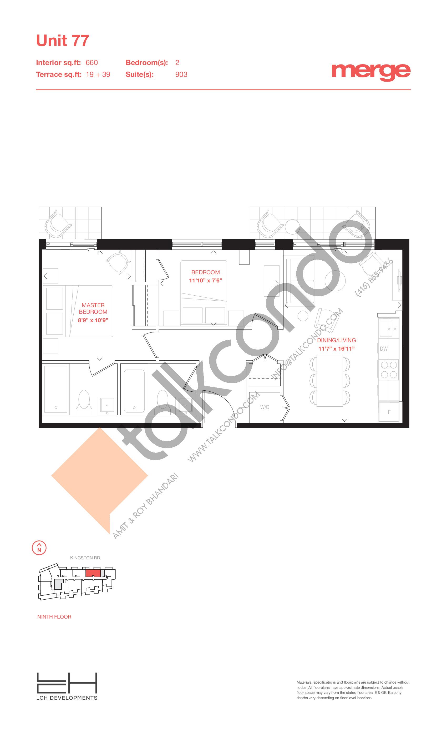 Unit 77 - Terraces Floor Plan at Merge Condos - 660 sq.ft