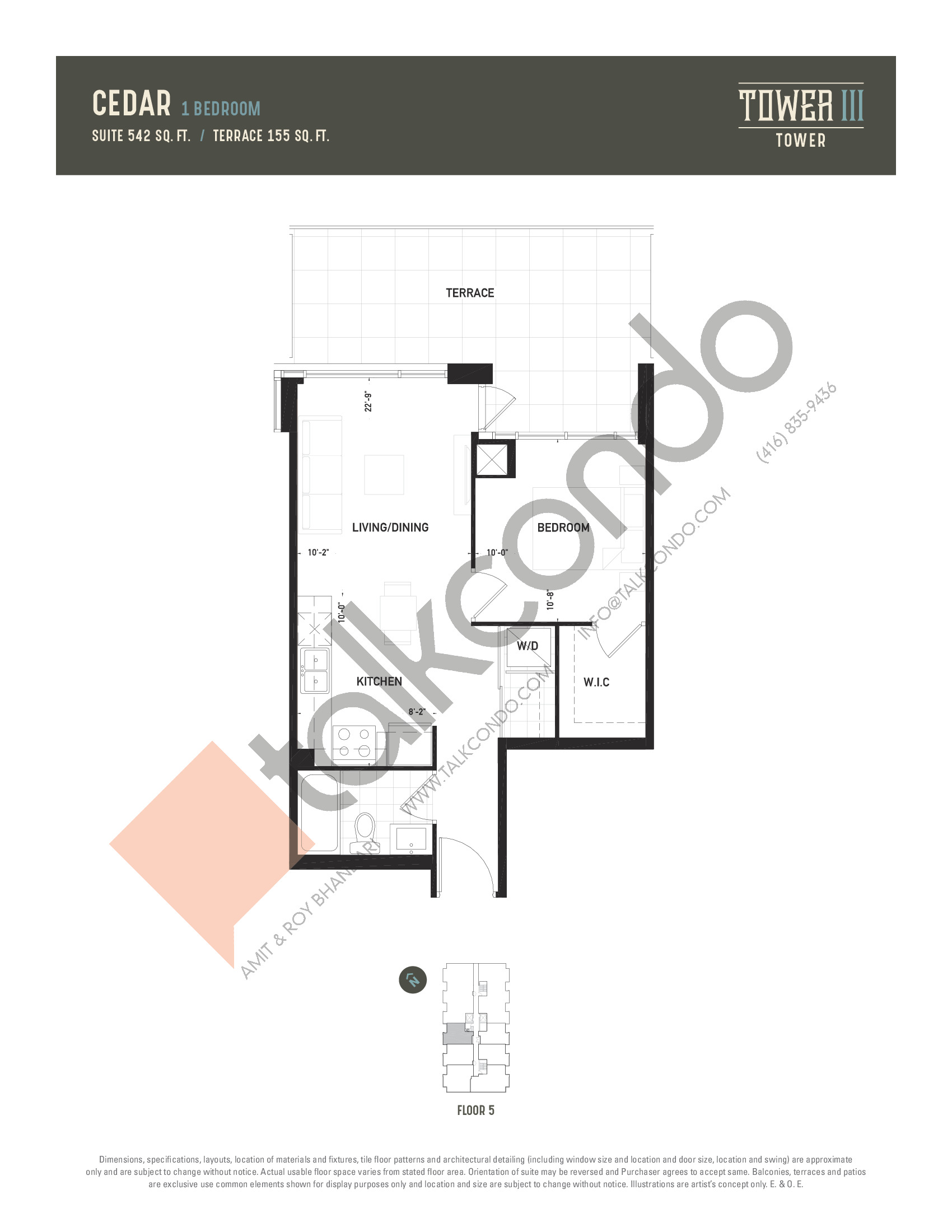 Cedar (Terrace) Floor Plan at Oak & Co. 3 Condos - 542 sq.ft