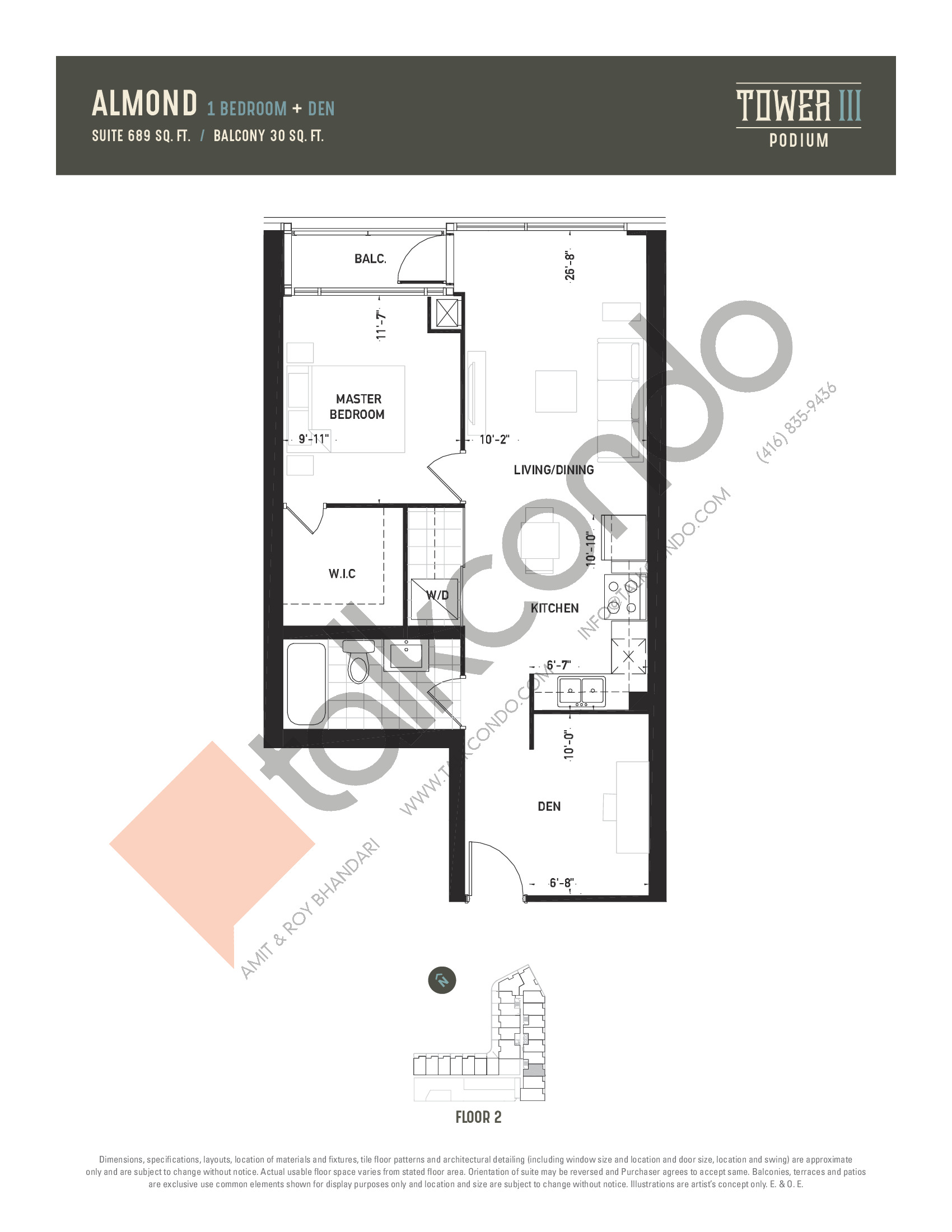 Almond Floor Plan at Oak & Co. 3 Condos - 689 sq.ft