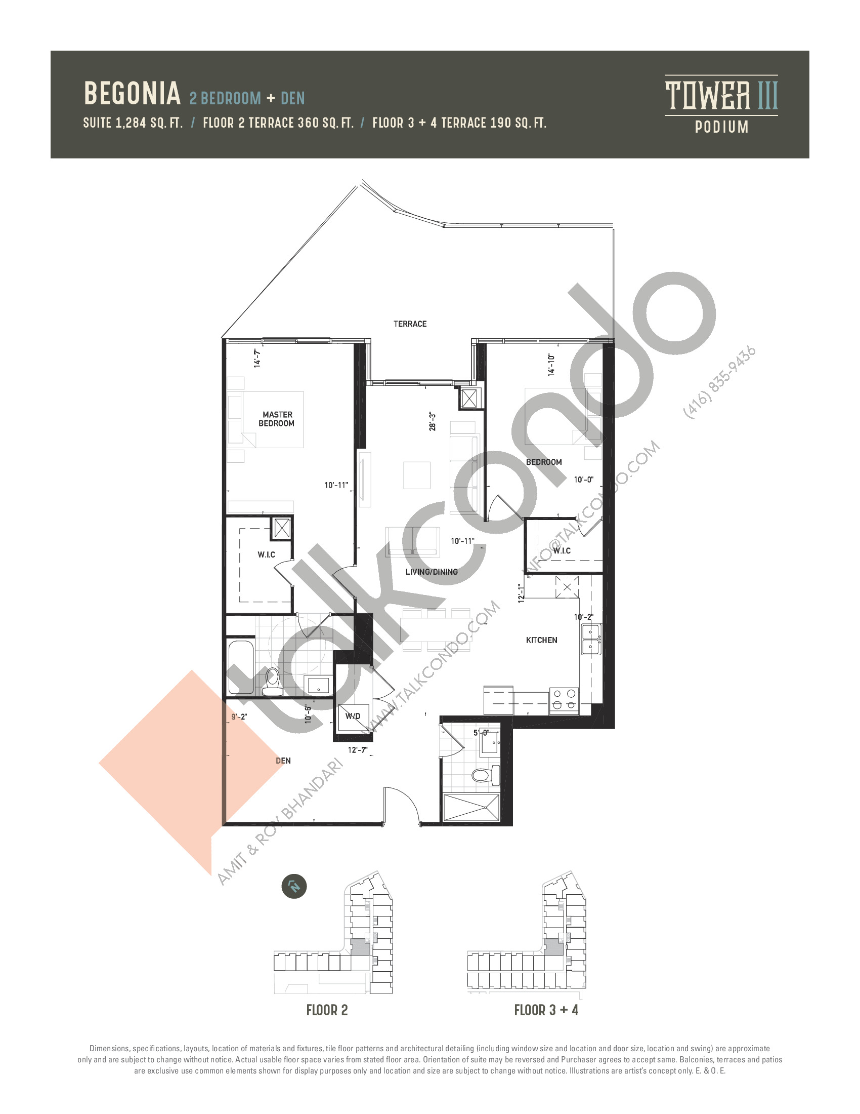 Begonia Floor Plan at Oak & Co. 3 Condos - 1284 sq.ft